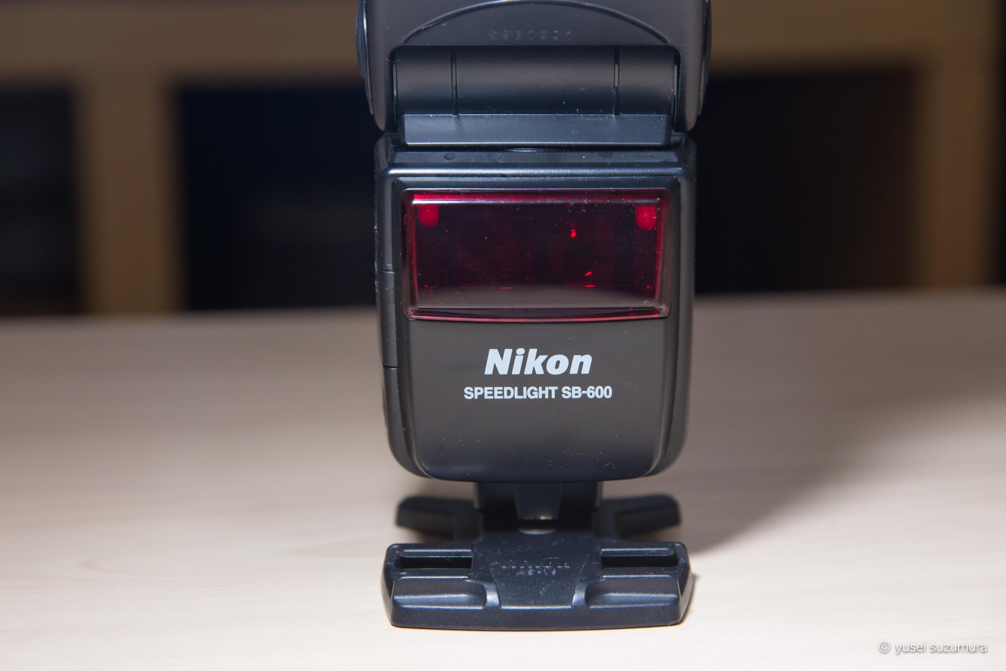 D610とのコラボに最適!ニコン純正ストロボSB600を購入してみた。