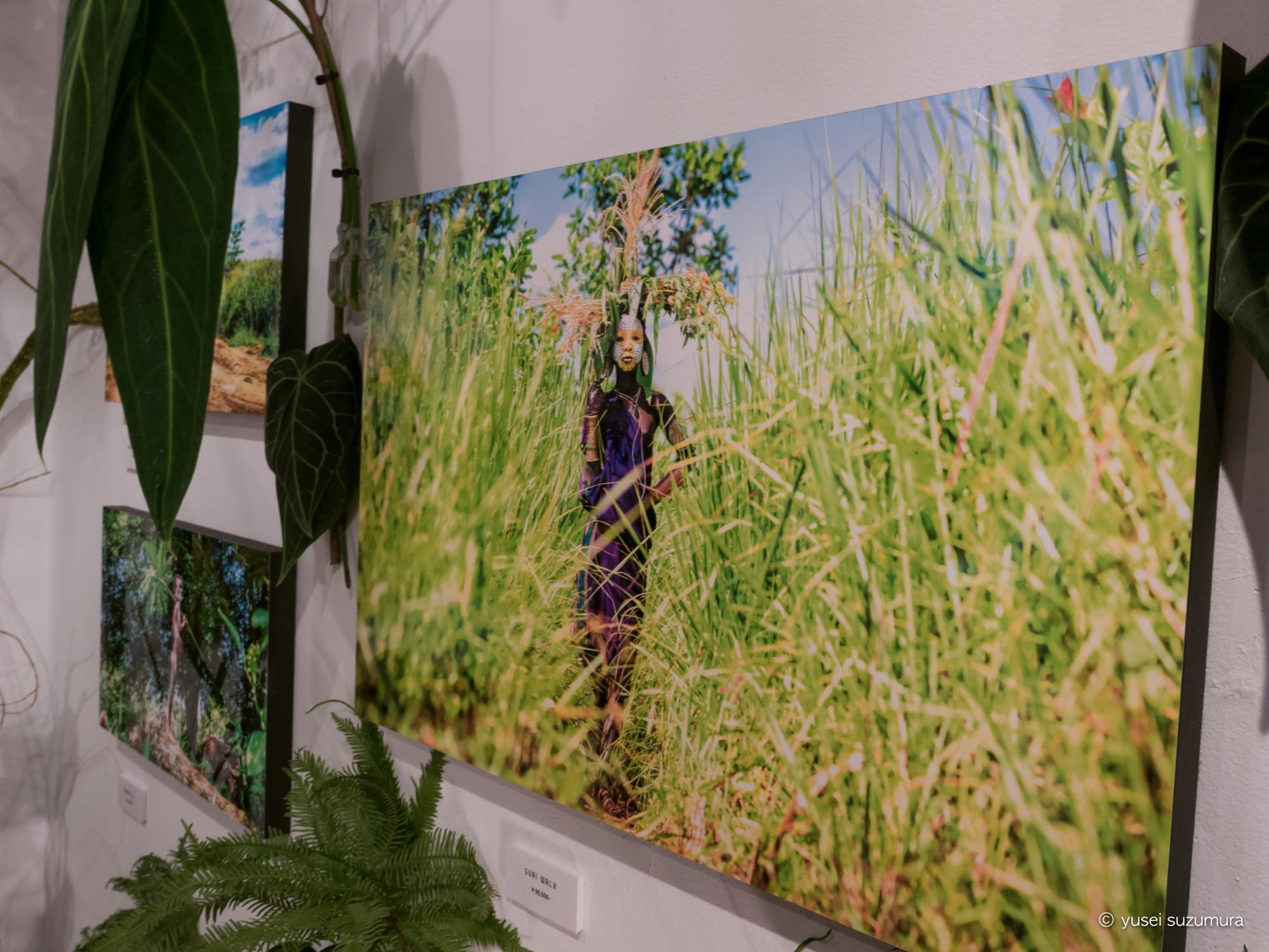 スリ族 ヨシダナギ 写真