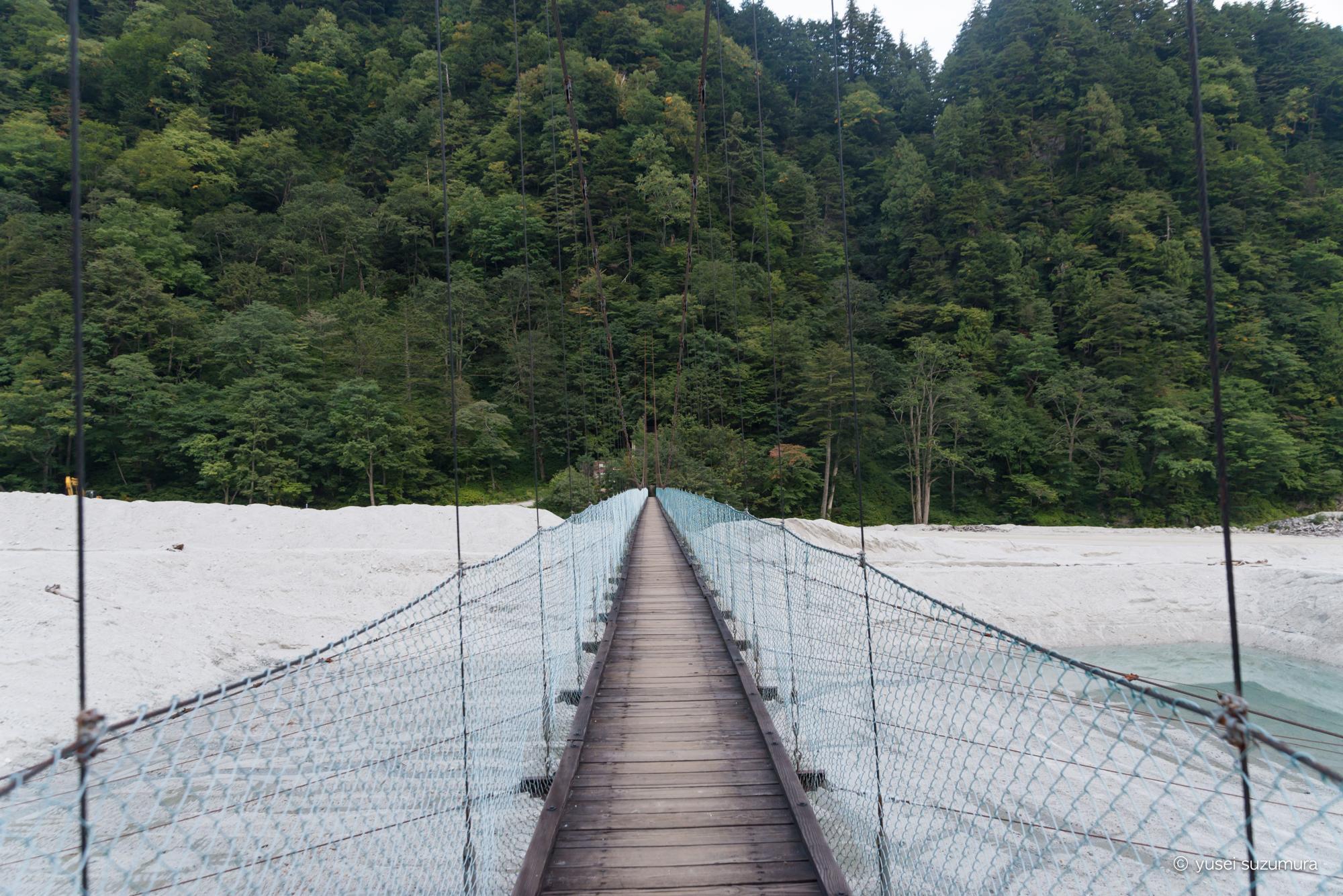 高瀬ダム 吊り橋