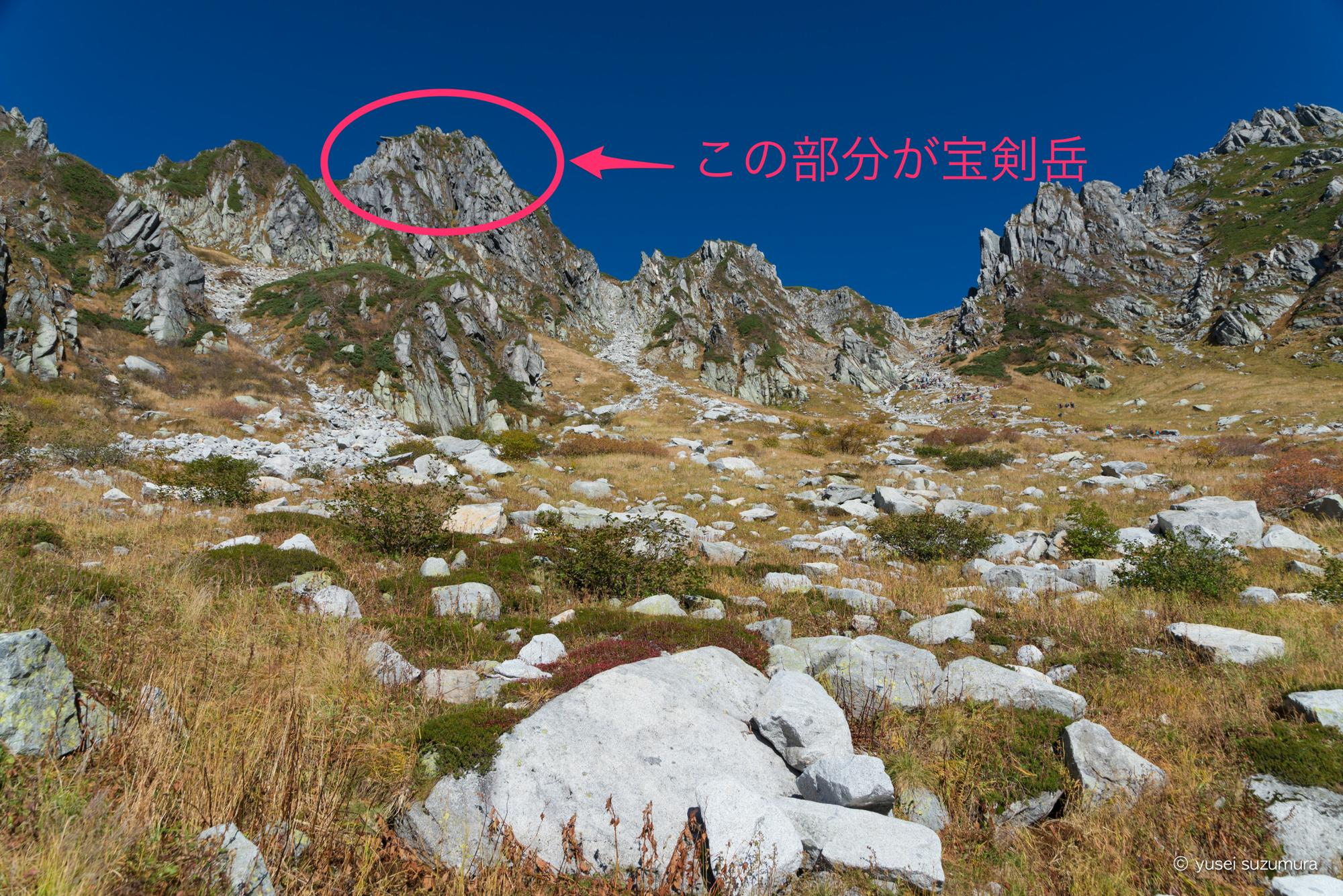 千畳敷カール 宝剣岳