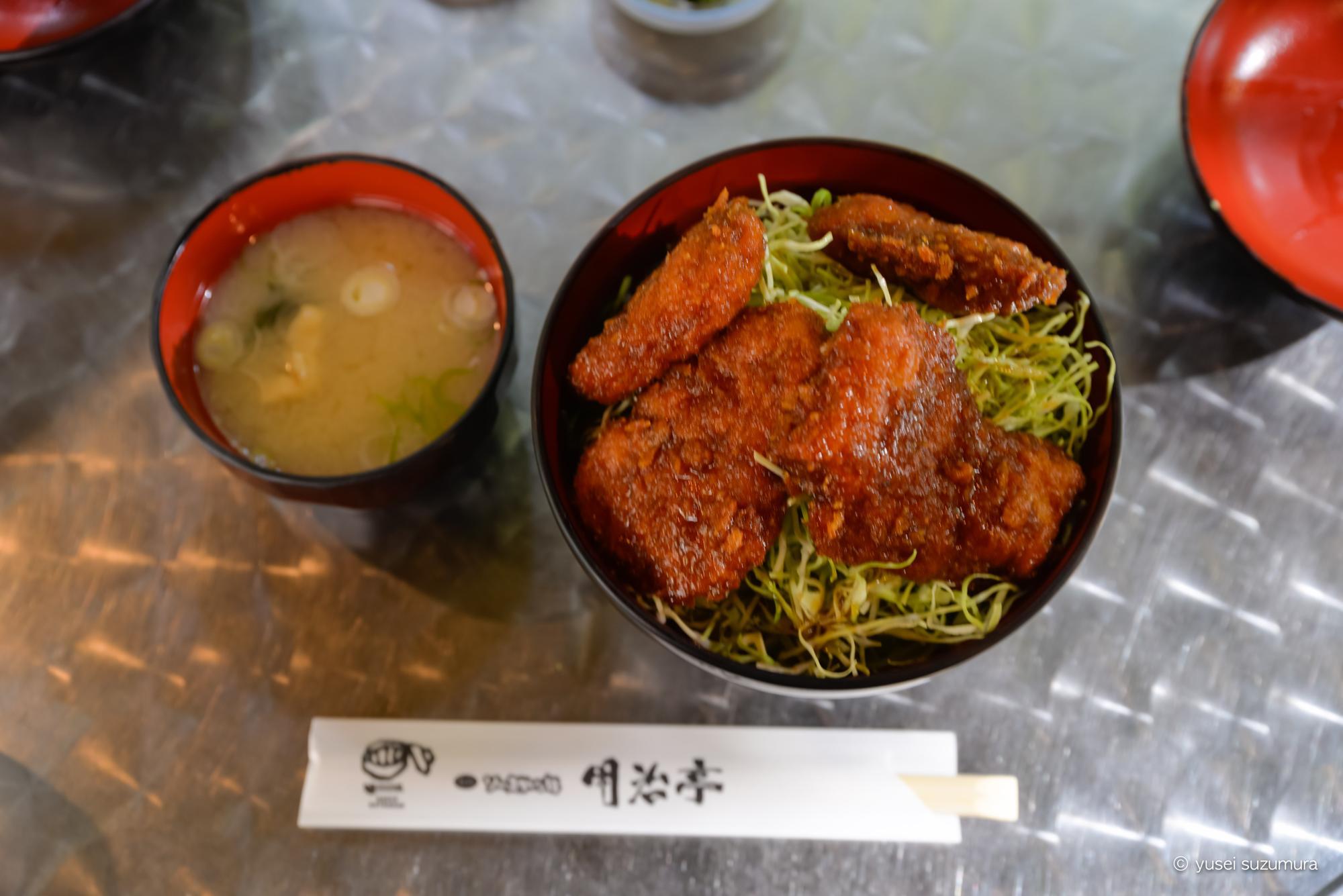 ソースカツ丼 明治亭