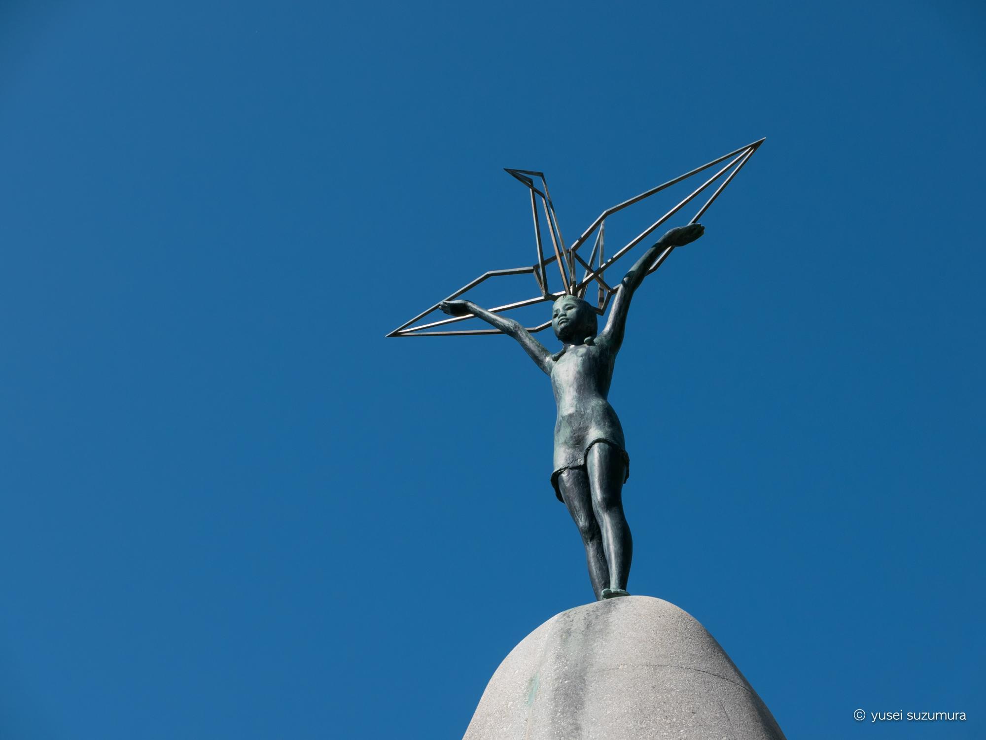 平和記念公園 原爆の子の像