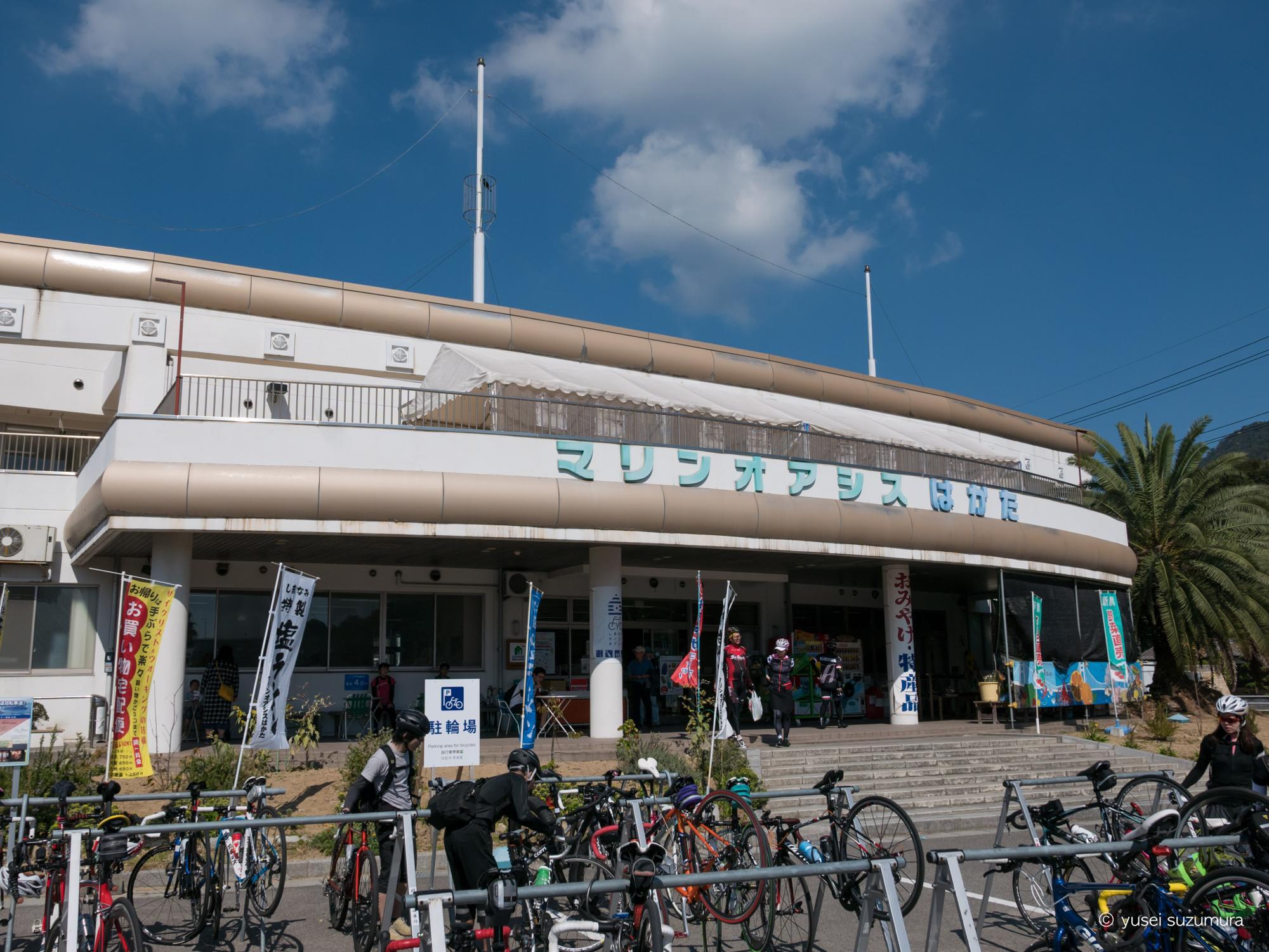 伯方の塩 道の駅