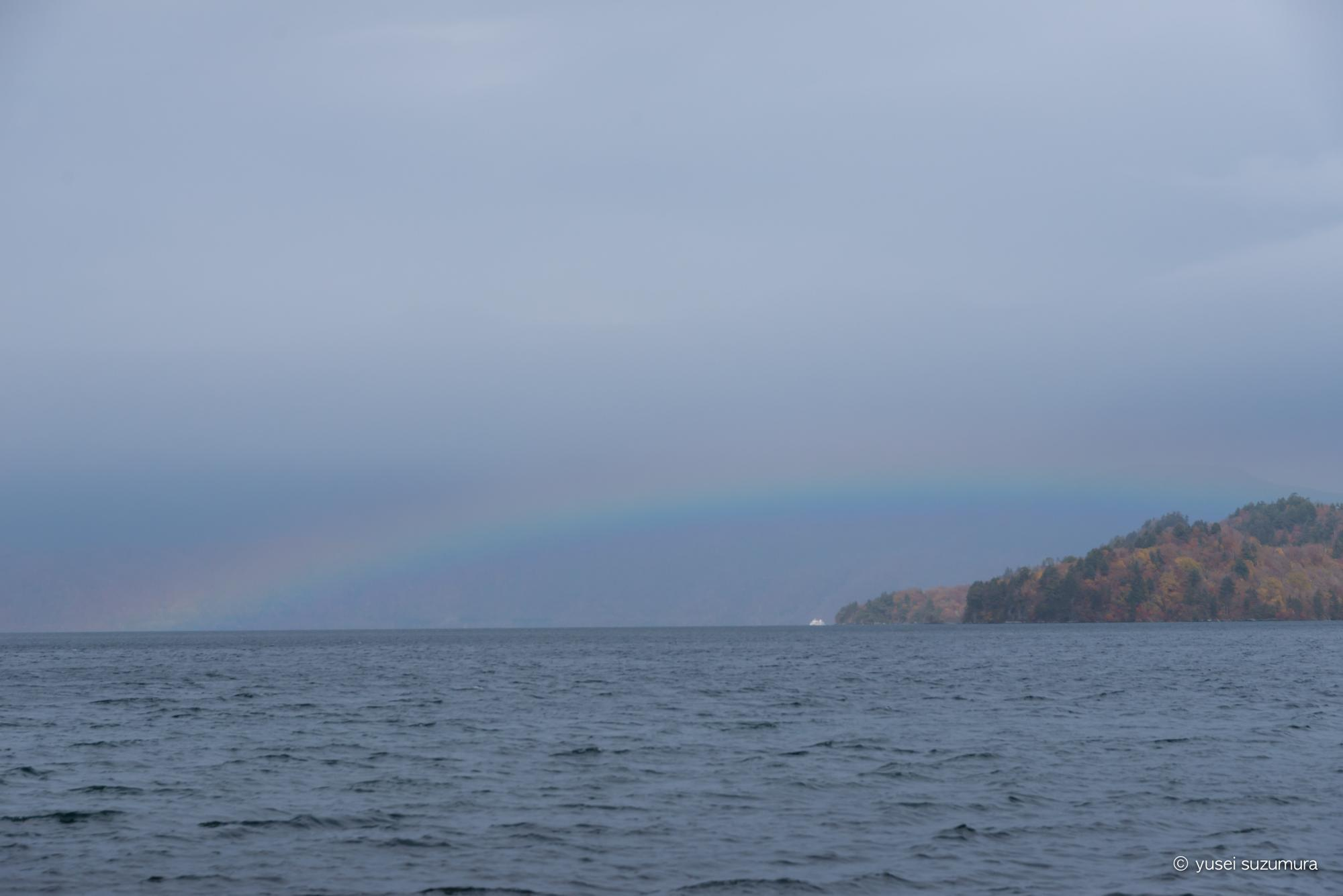 十和田湖 虹
