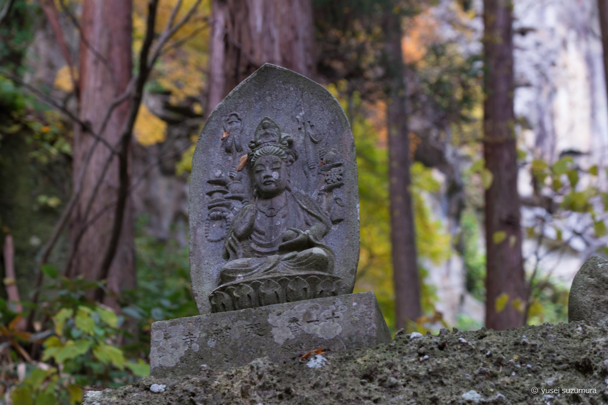 山寺 仏像
