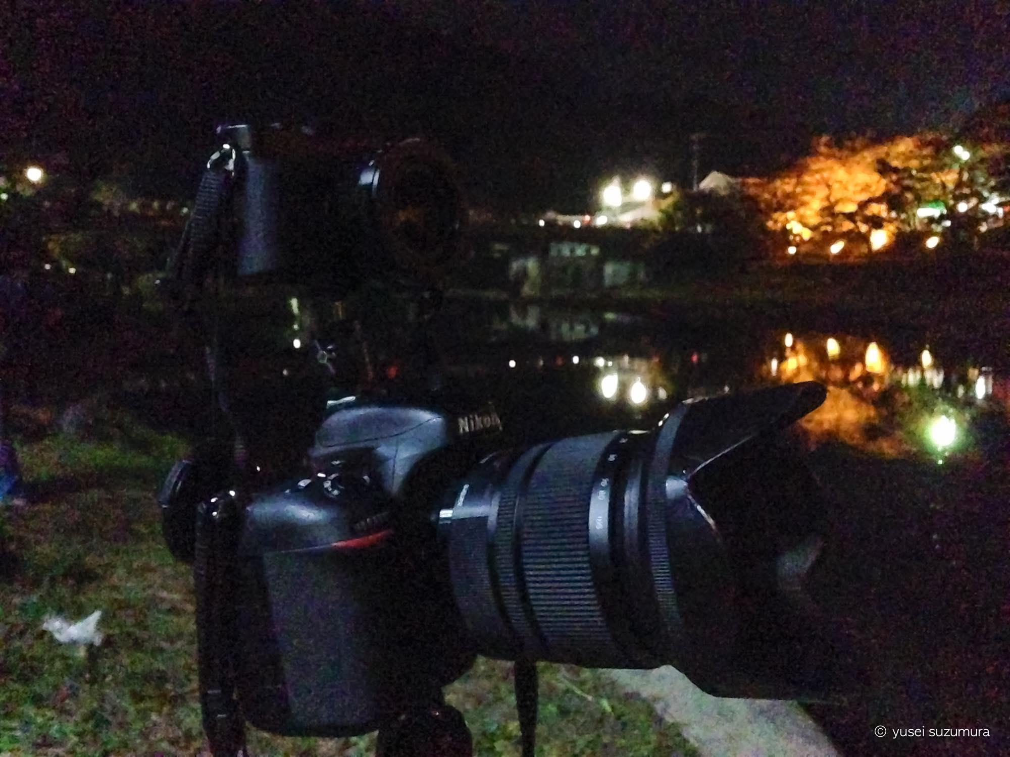 ボールヘッド 香嵐渓 夜景