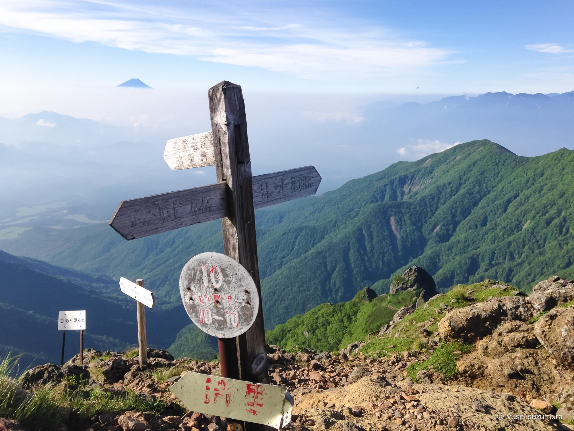 赤岳 高度感