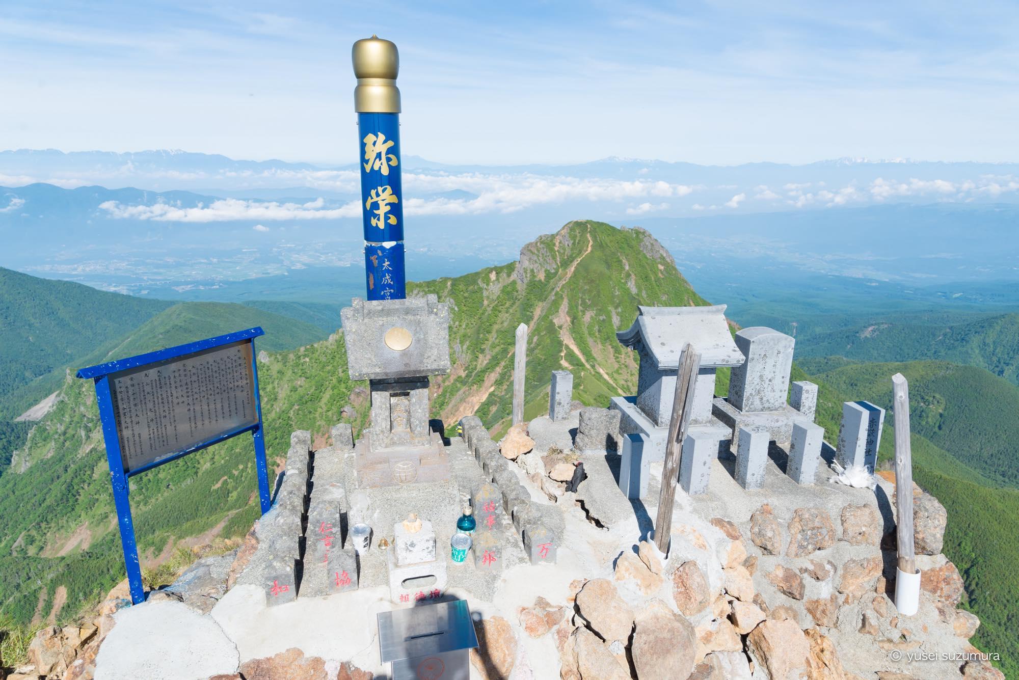 赤岳 登頂 神社