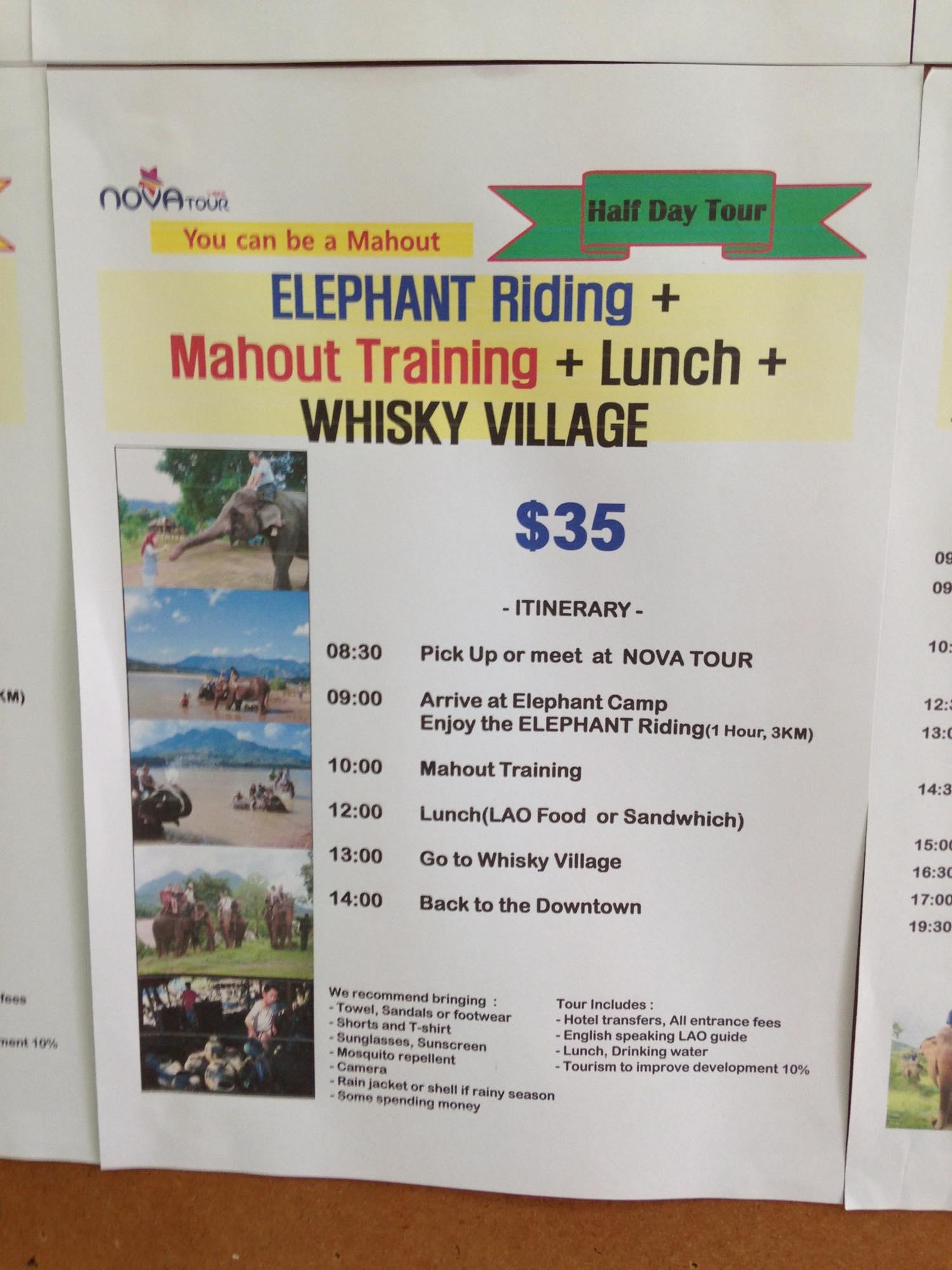 マホート プログラム 半日コース