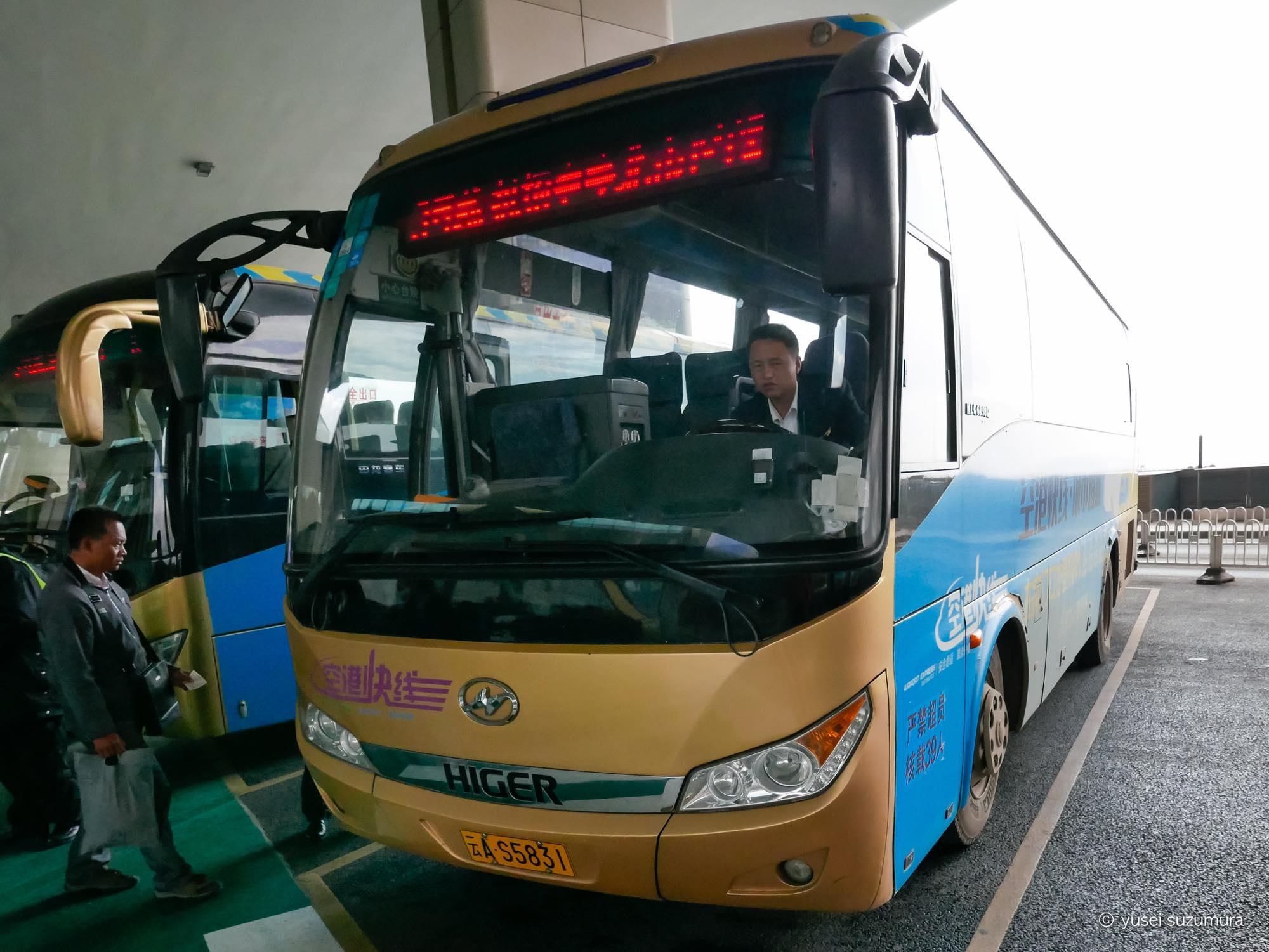昆明 空港バス