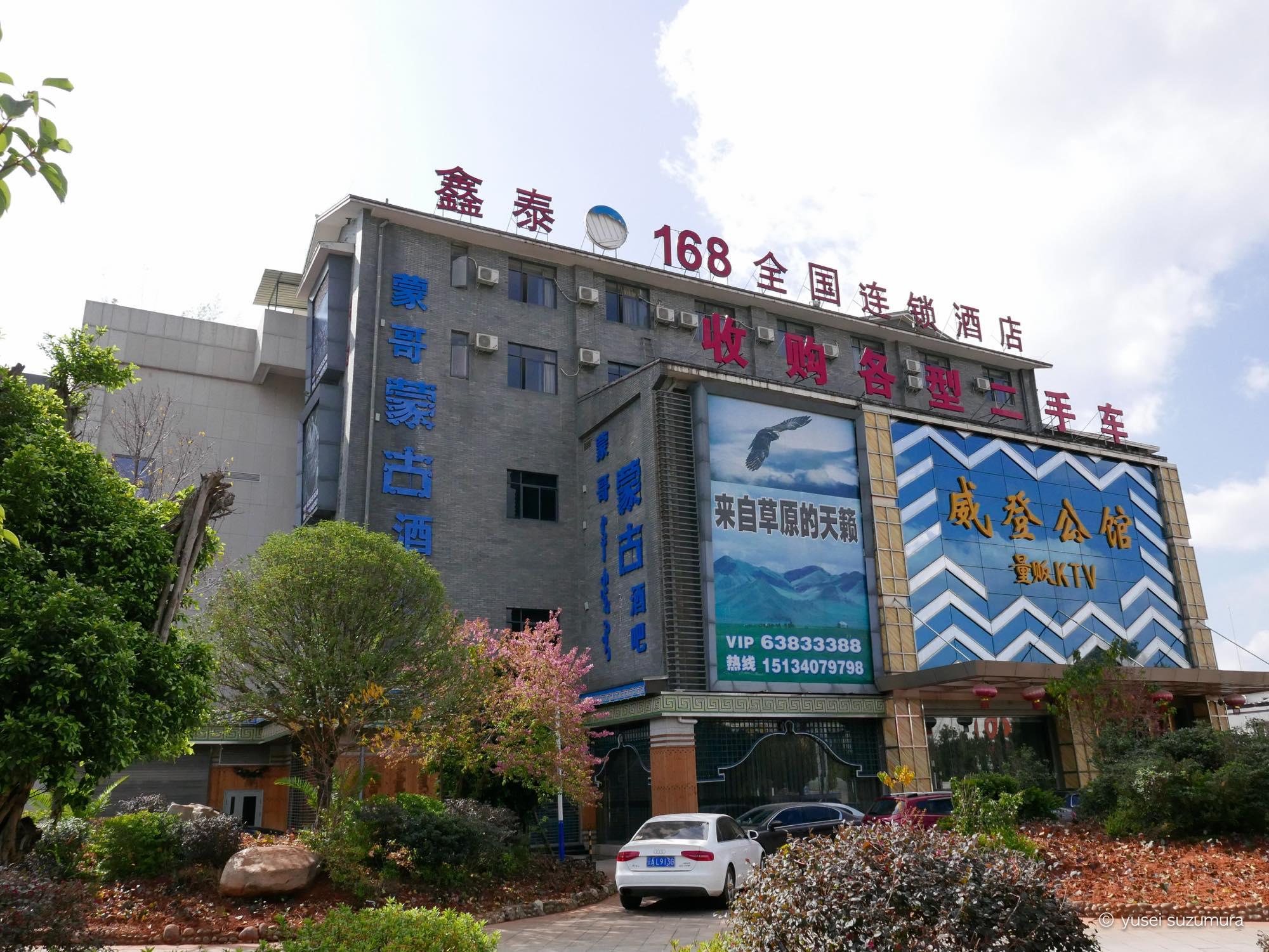 中国東方航空 ホテル
