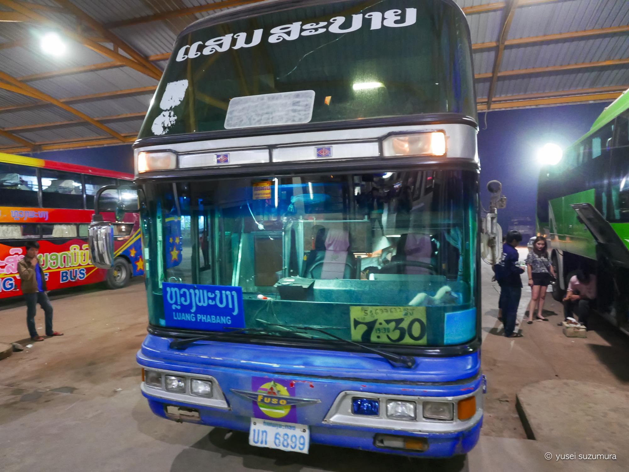 ヴィエンチャン ルアンパバン VIPバス