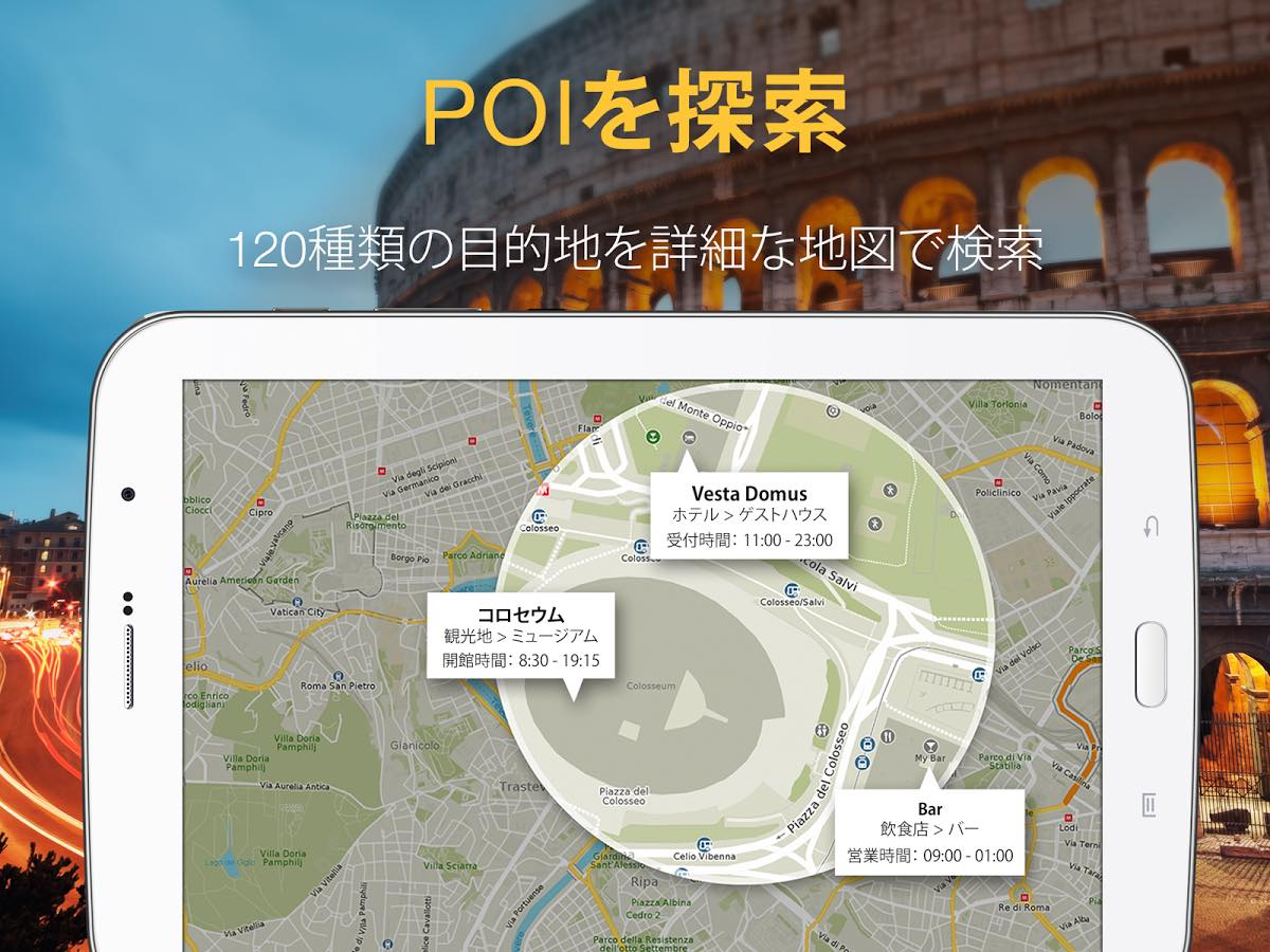 maps.me 検索