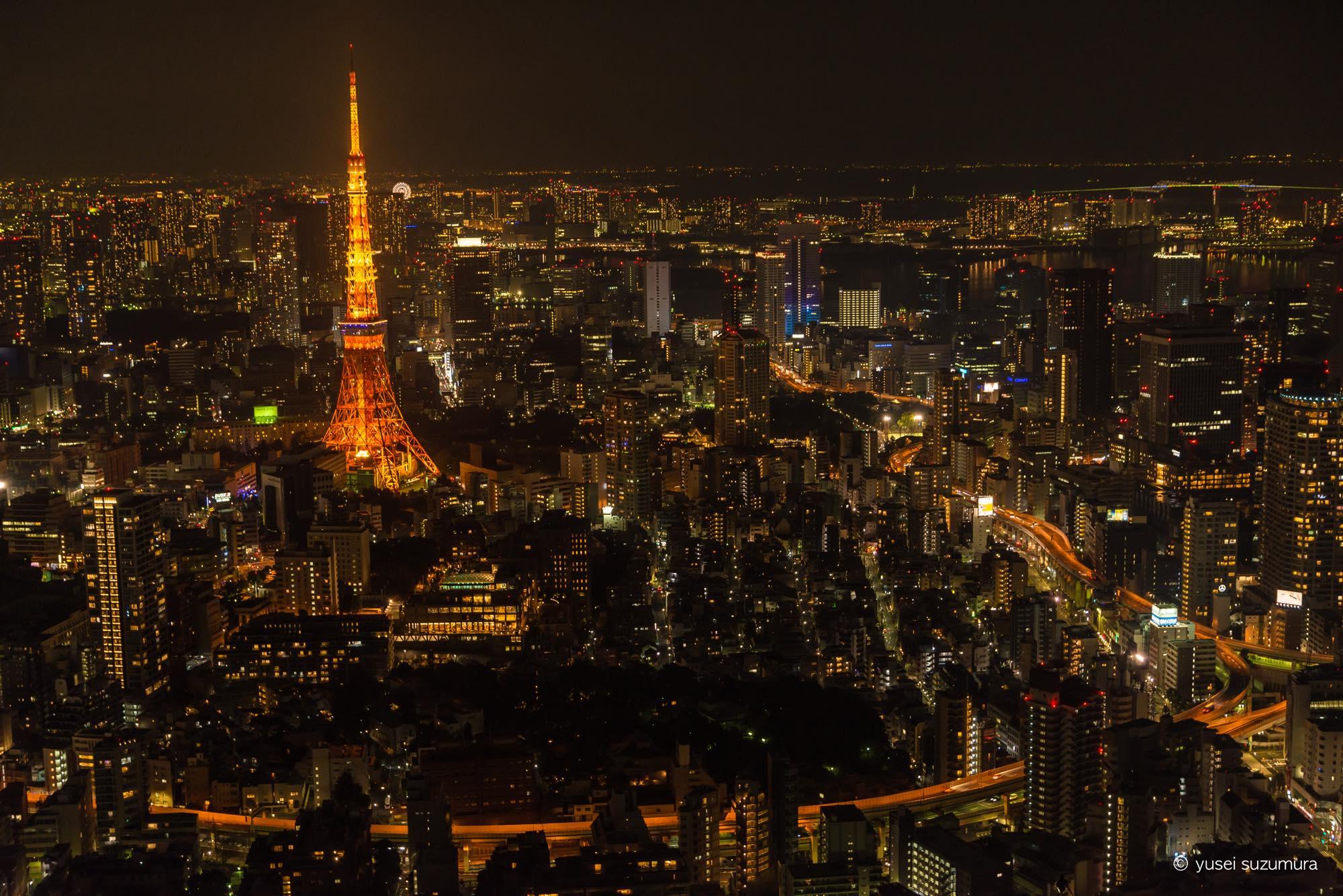 東京タワー 六本木ヒルズ スカイデッキ