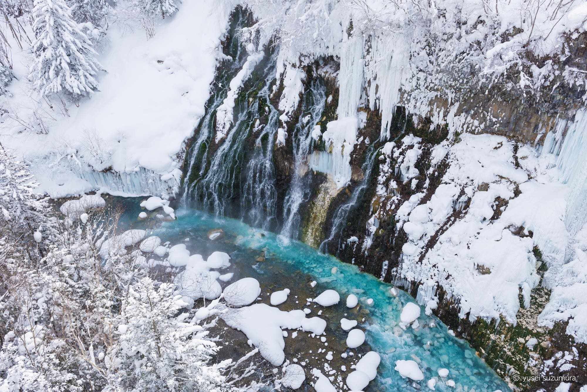 白ひげの滝 白金温泉