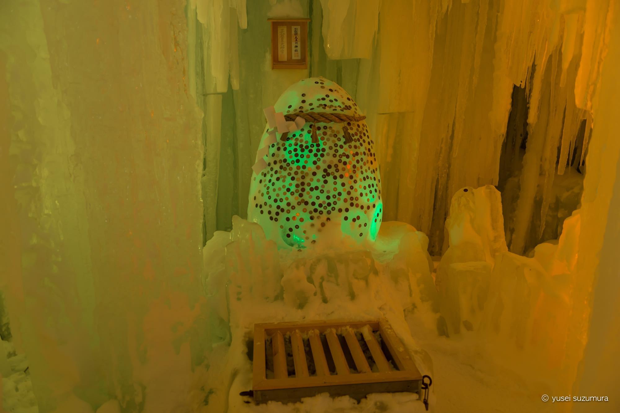 氷瀑神社 お賽銭箱