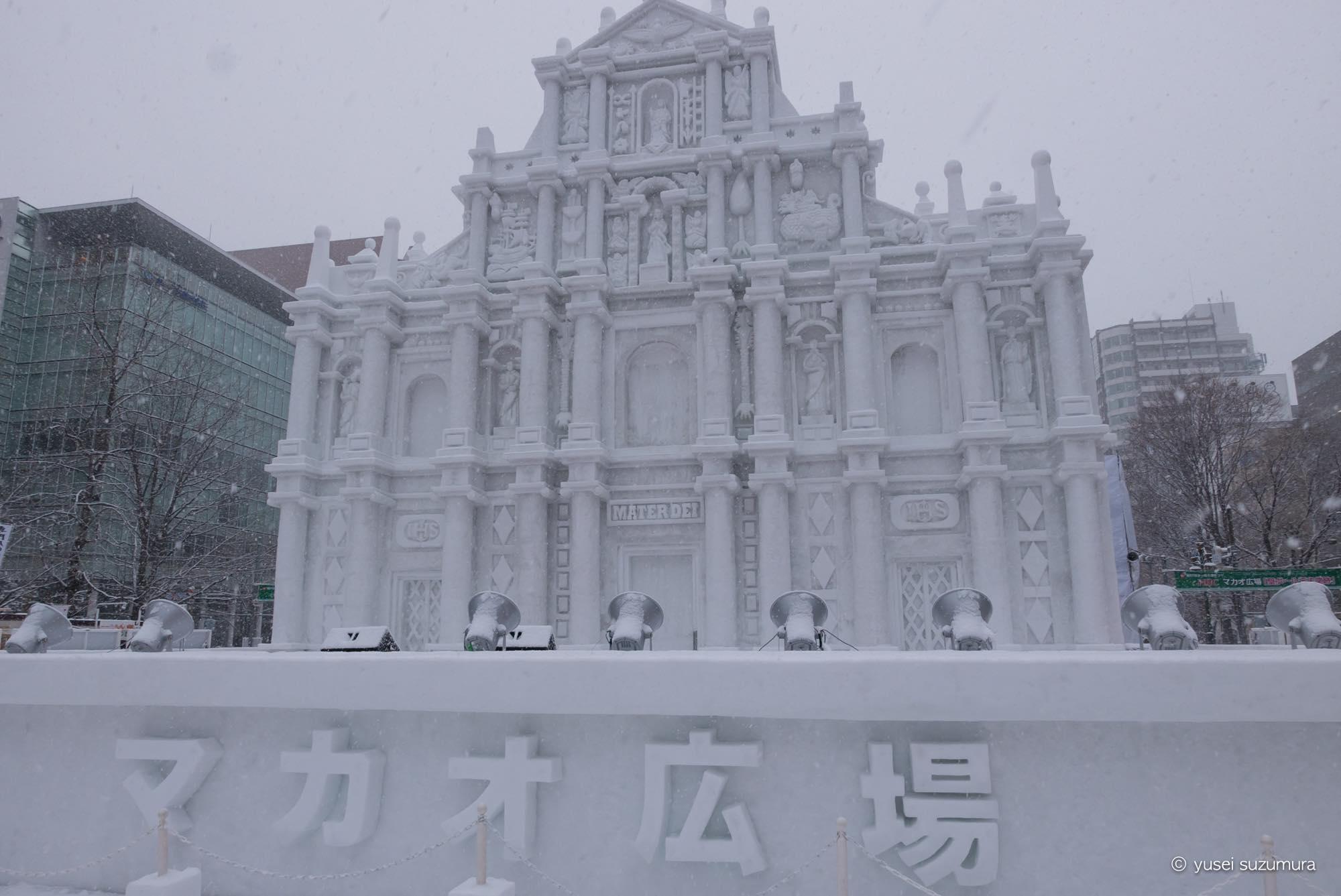 マカオ広場 雪像