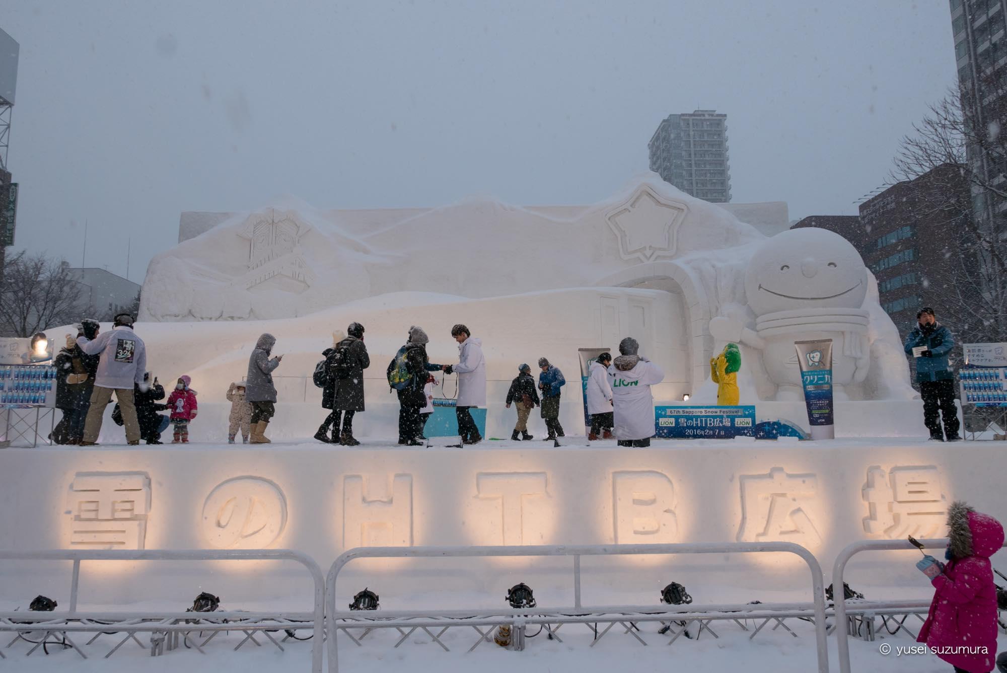 北海道新幹線 雪像