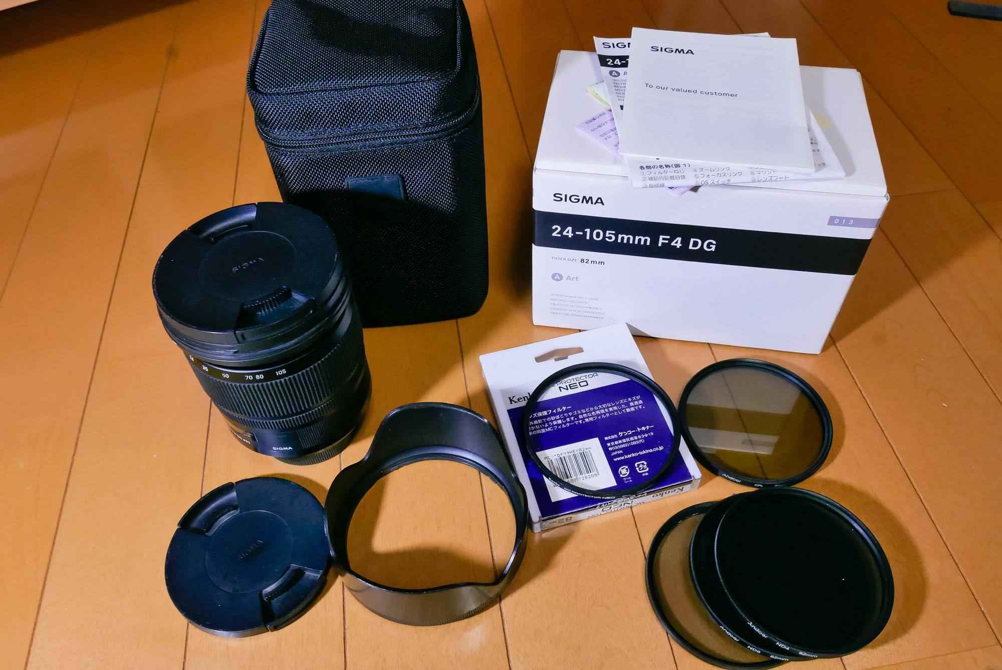 今までありがとう!SIGMA 24-105mm F4 DG OS HSMを売却。