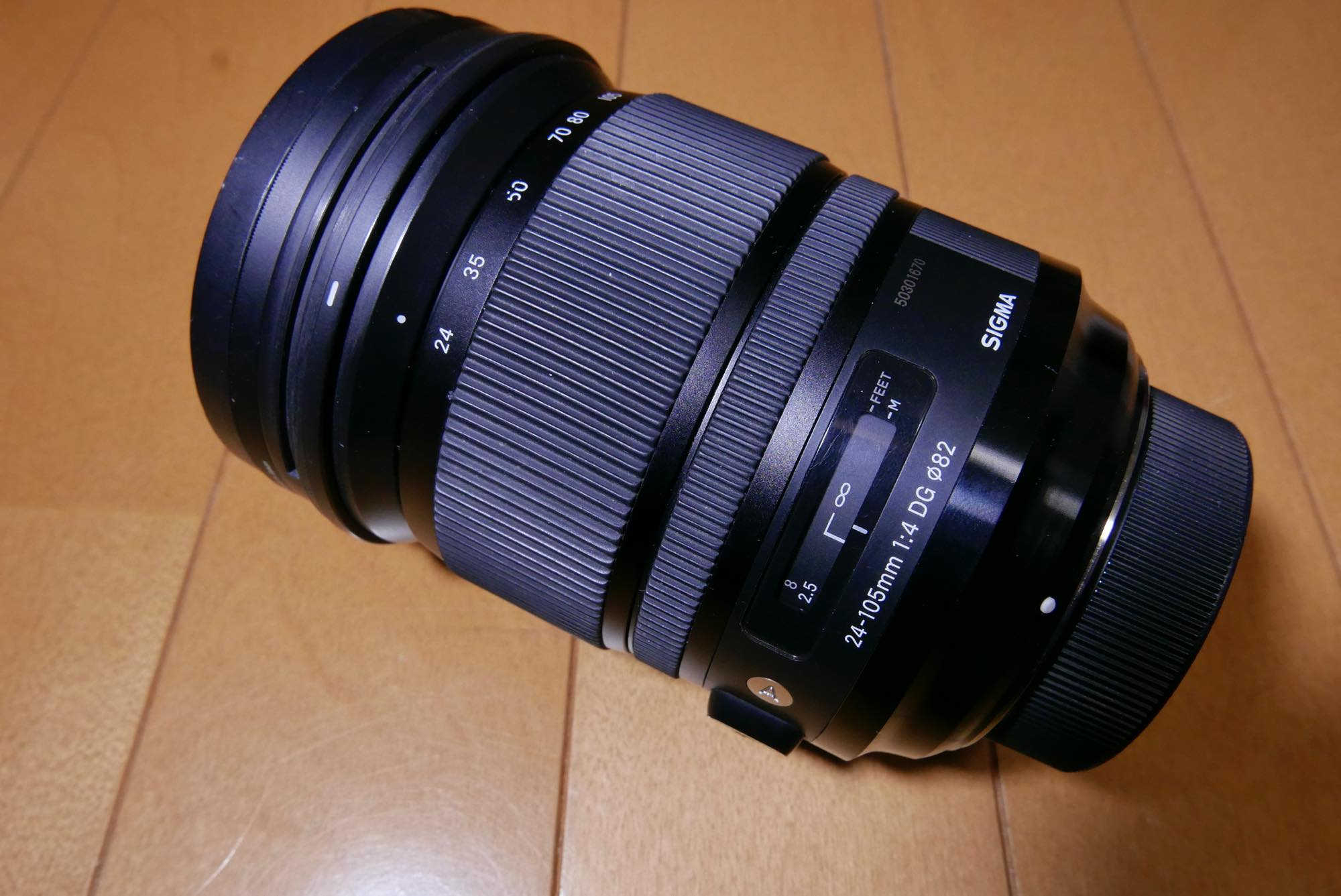 sigma 24-105mm f4 art