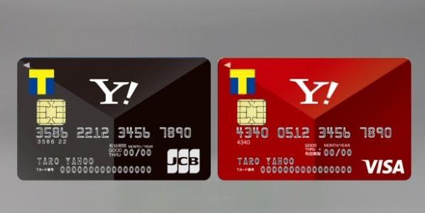 キャンペーンが充実!Yahoo! JAPANカードがお得!
