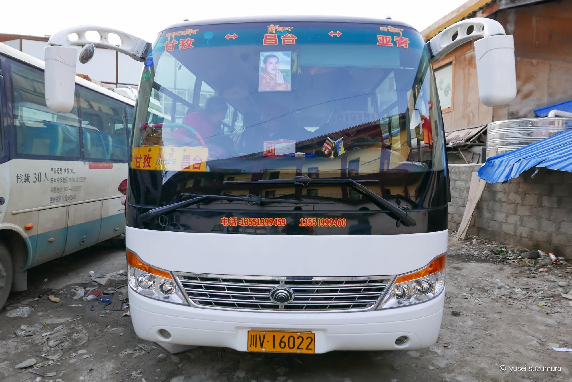 カンゼ アチェンガルゴンパ行きのバス