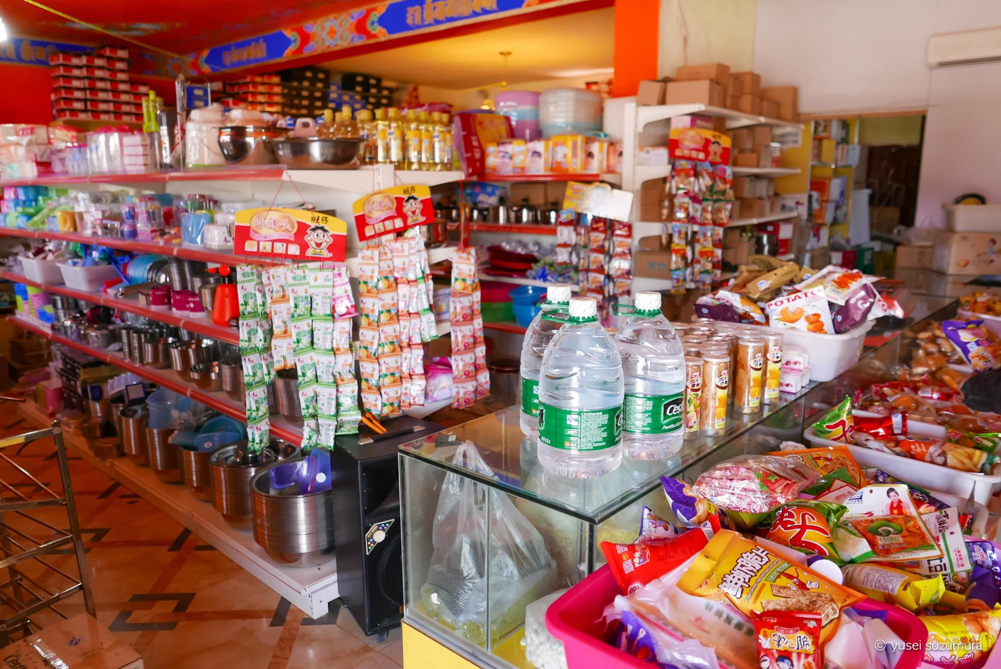 アチェンガルゴンパ 商店