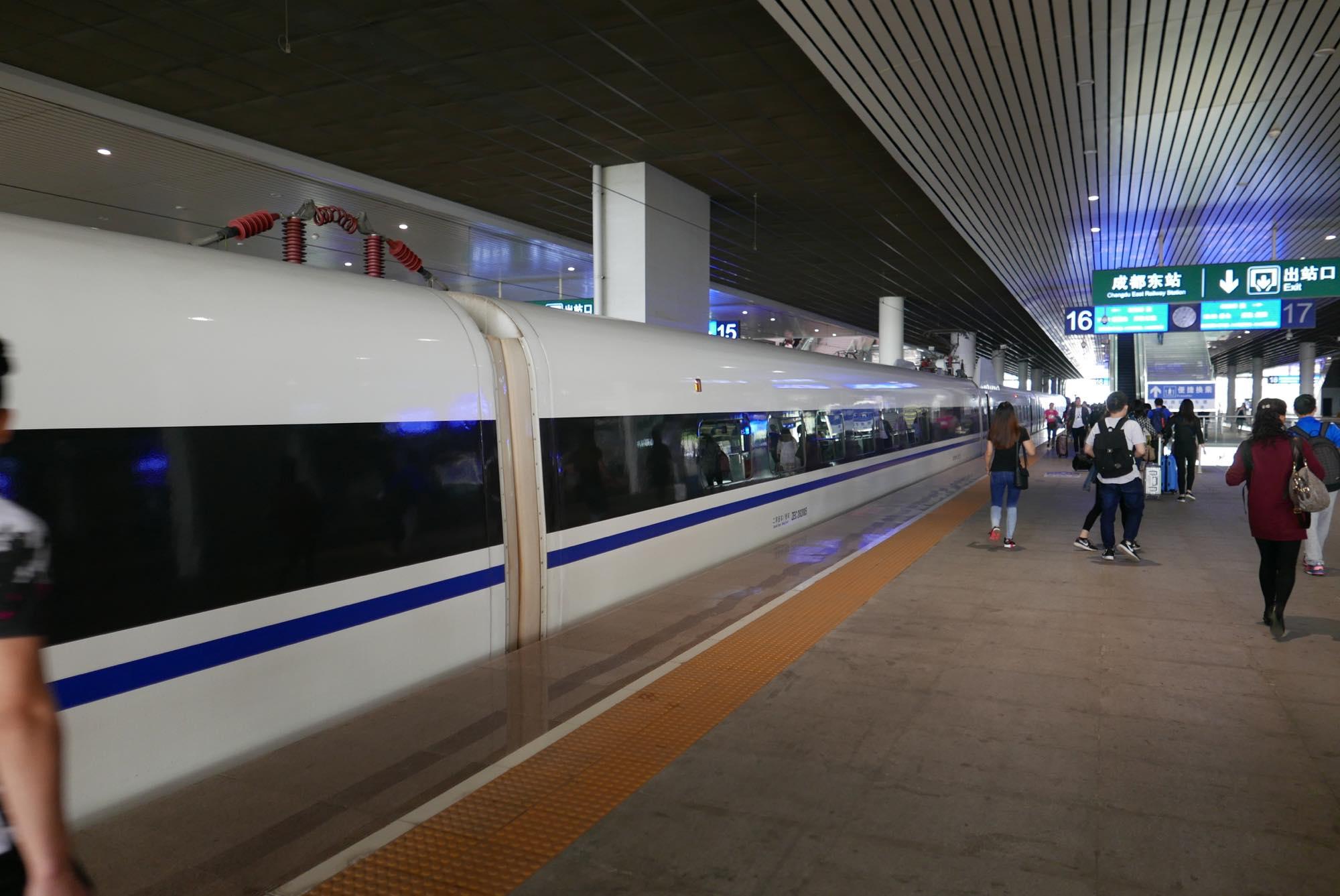 成都 空港 鉄道 ターミナル2