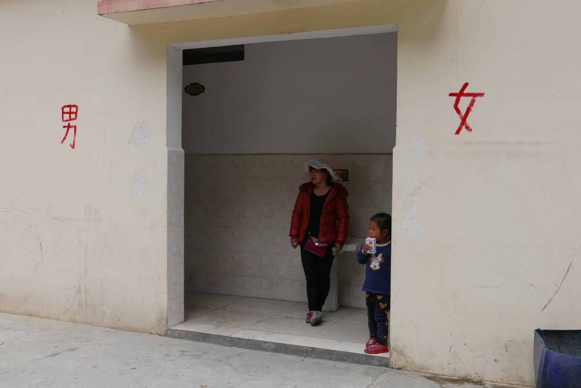 東チベット 休憩 トイレ お金