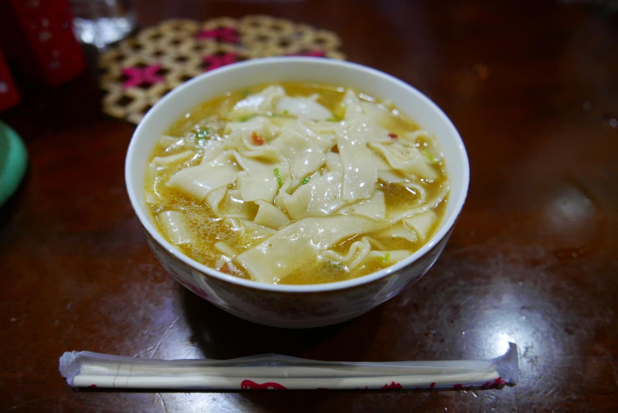 麺 ラルンガルゴンパ