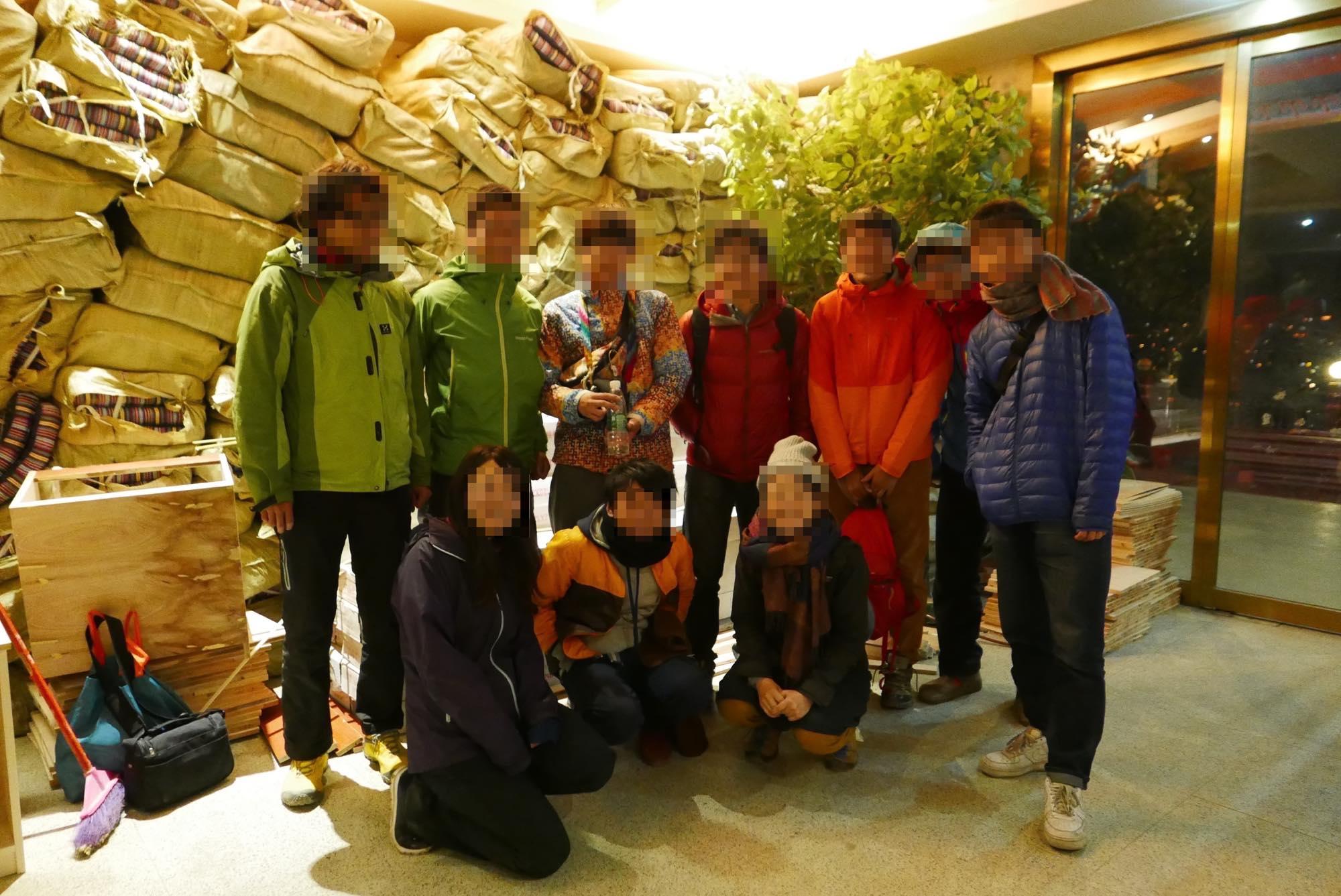 東チベットより帰還。皆様ありがとうございました!!