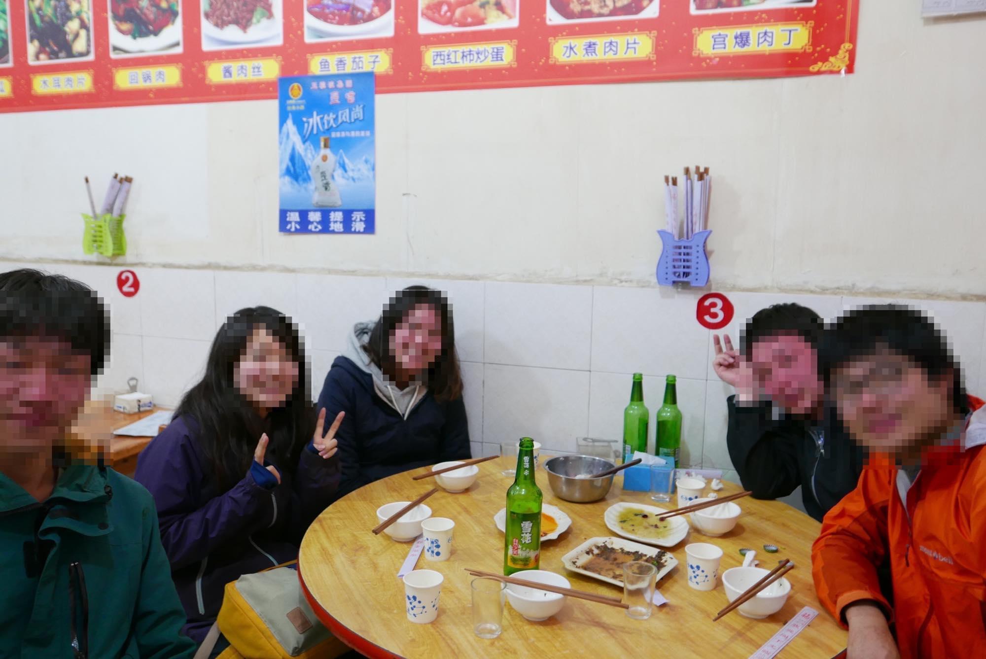 食事 写真 カンゼ