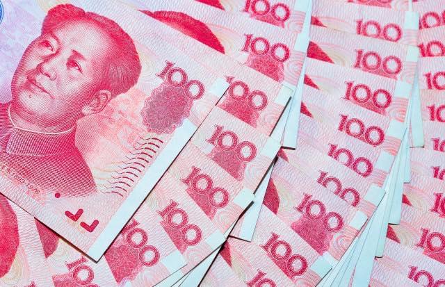 中国元 補填金
