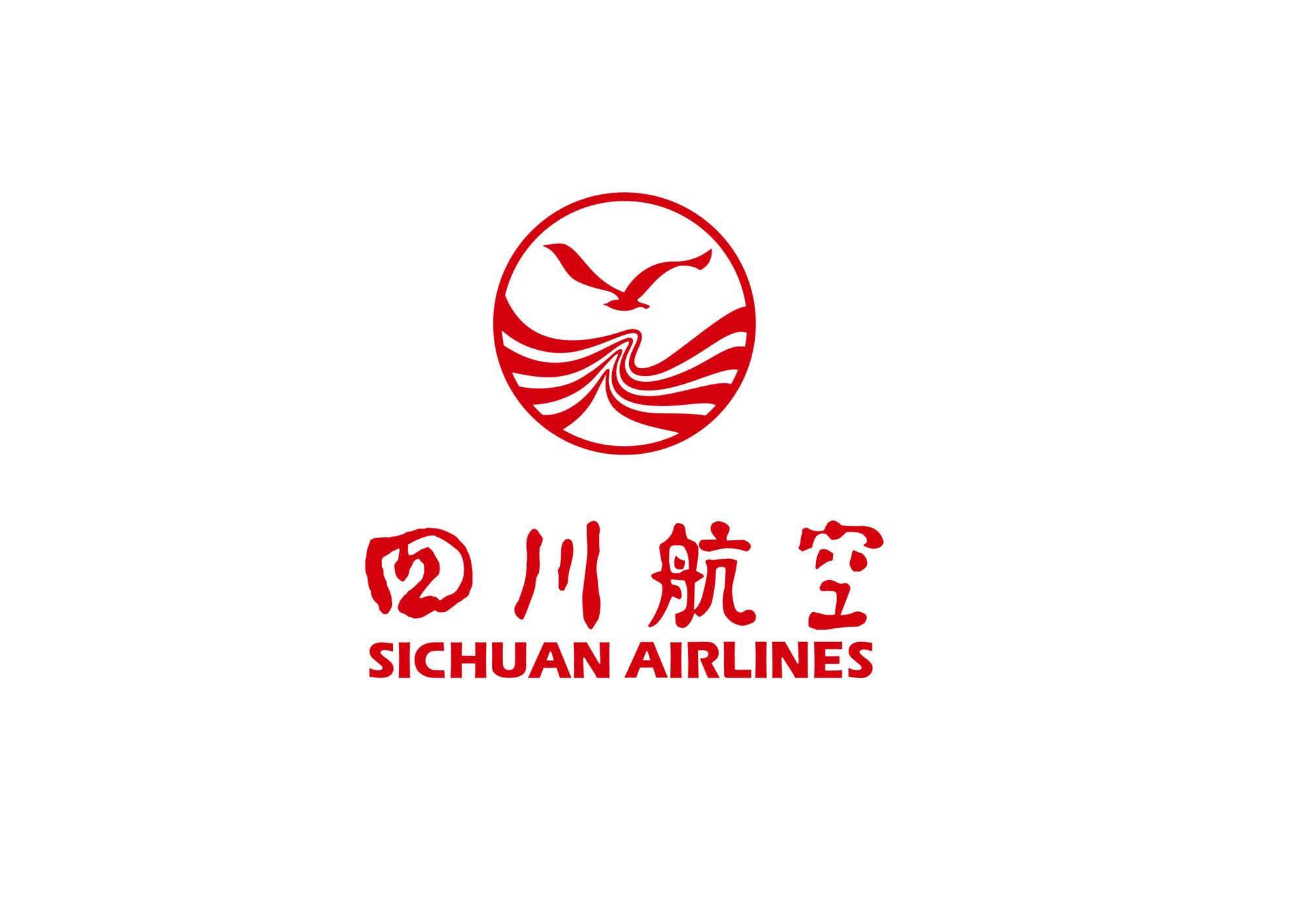 新幹線より安い値段で海外へ!四川航空がマジで安くてクオリティ高い!