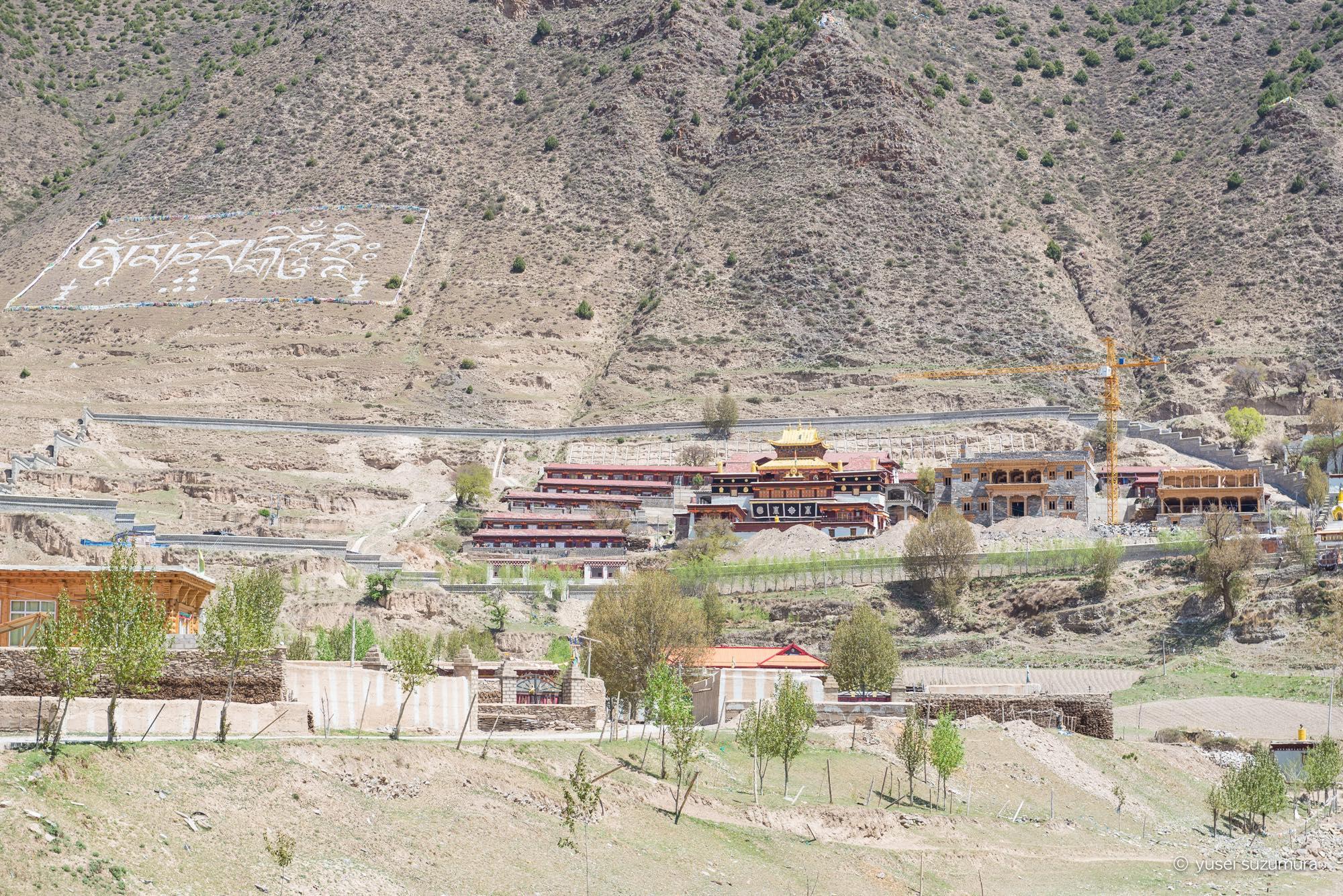 ベェリゴンパ(白利寺)