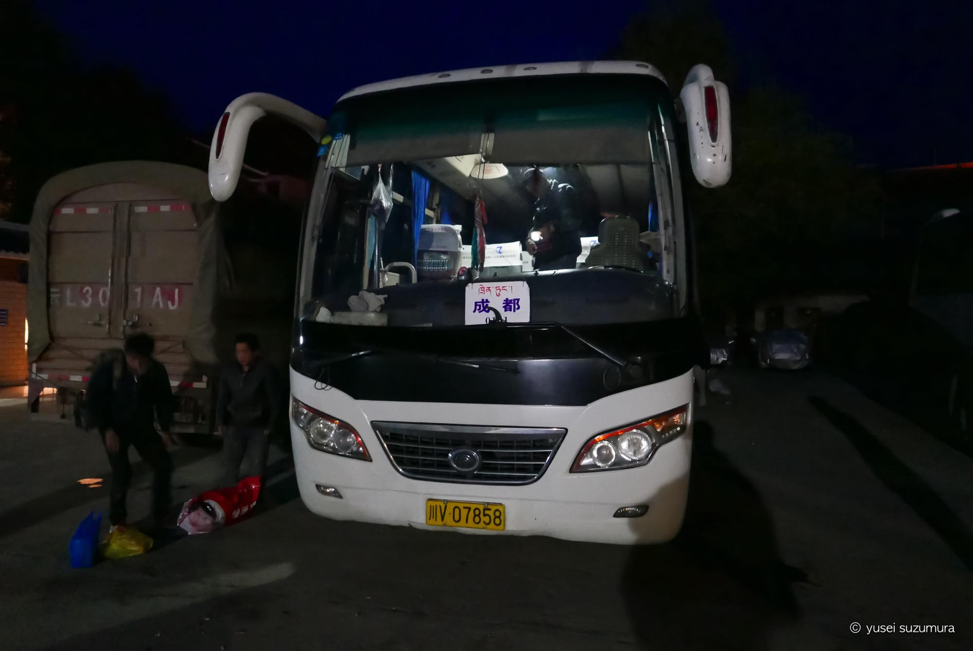カンゼ 成都 長距離バス