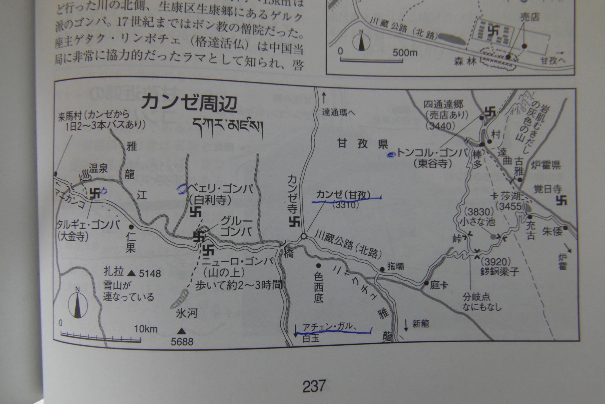 カンゼ 地図
