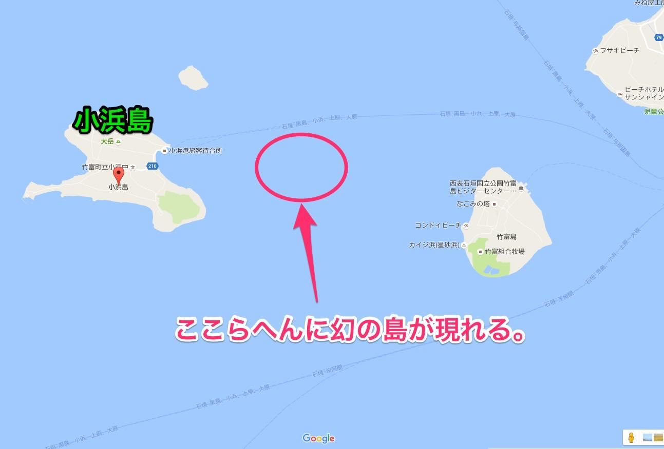 小浜島 幻の島 地図