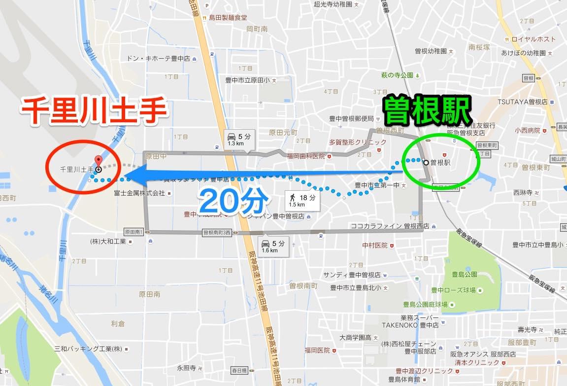 千里川土手へのアクセス