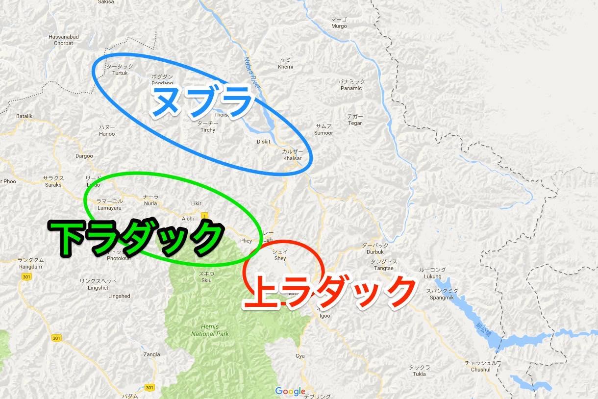 ラダック 地図