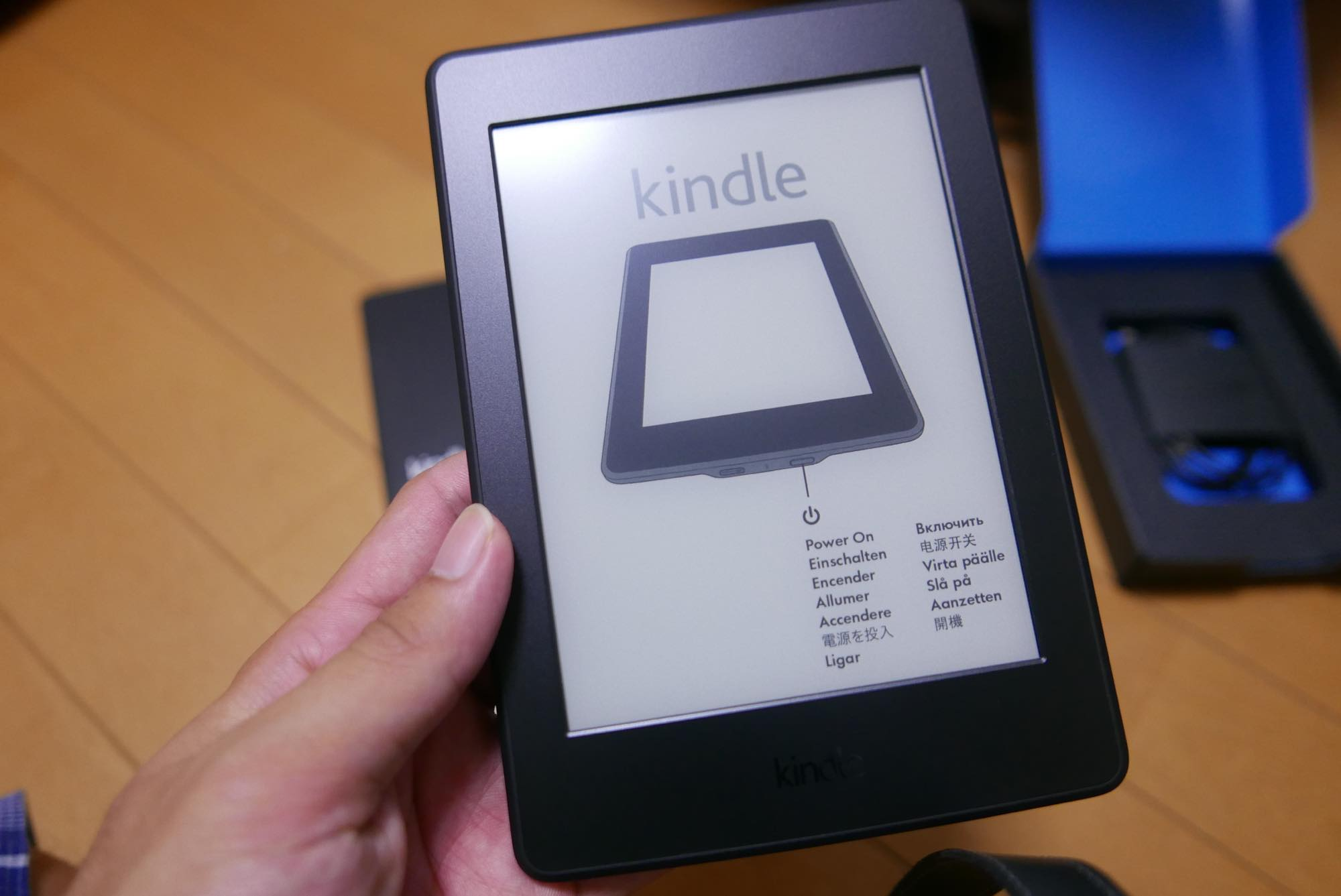 kindle paperwhite 前面