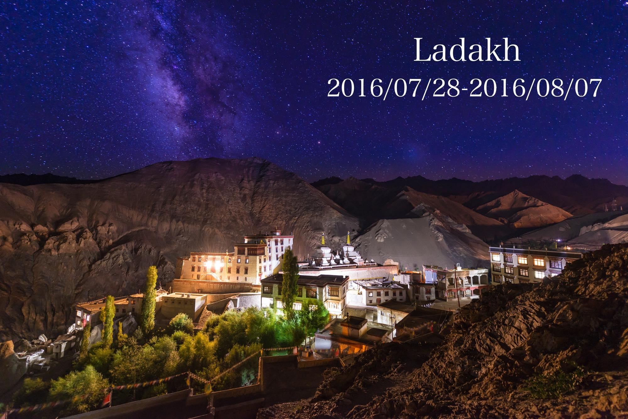 【まとめ】2016年夏休み!インド・ラダック旅!