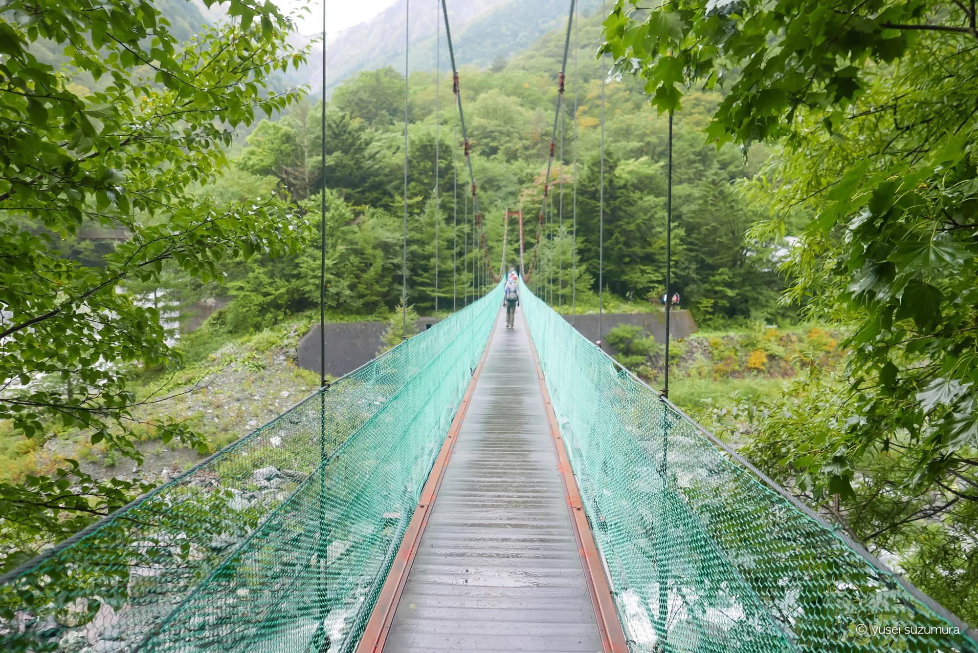 広河原 吊り橋