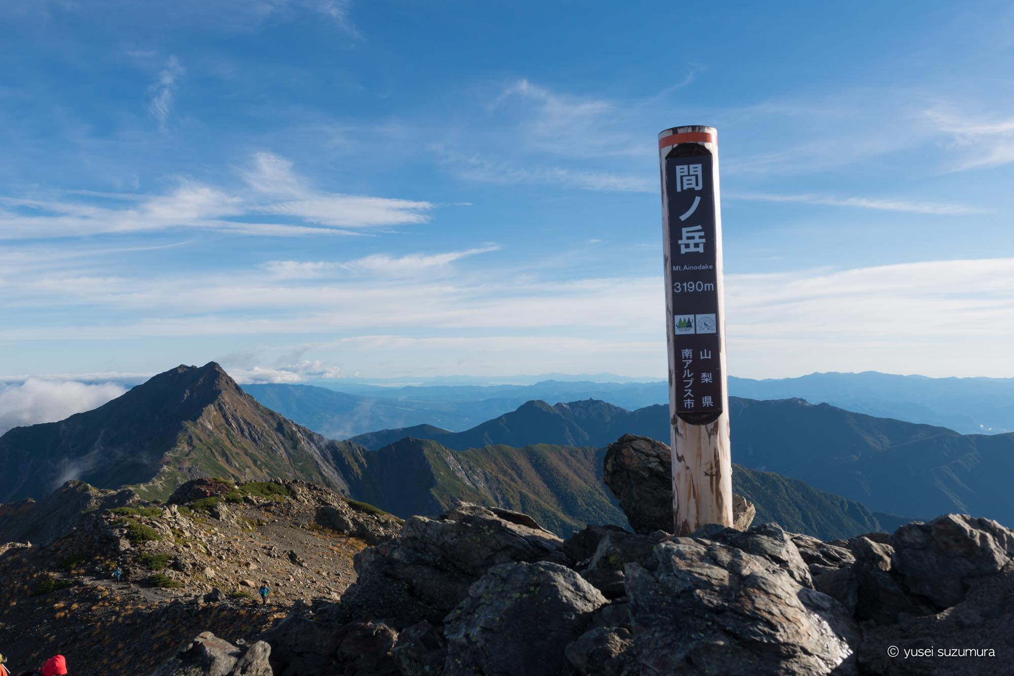 日本の標高第4位!間ノ岳へ。