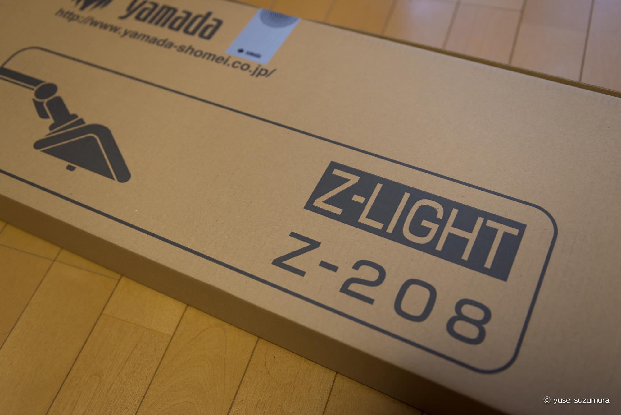 ガチでカラーマネジメントを考えるなら必要!デスクライトのZライト Z-208購入!