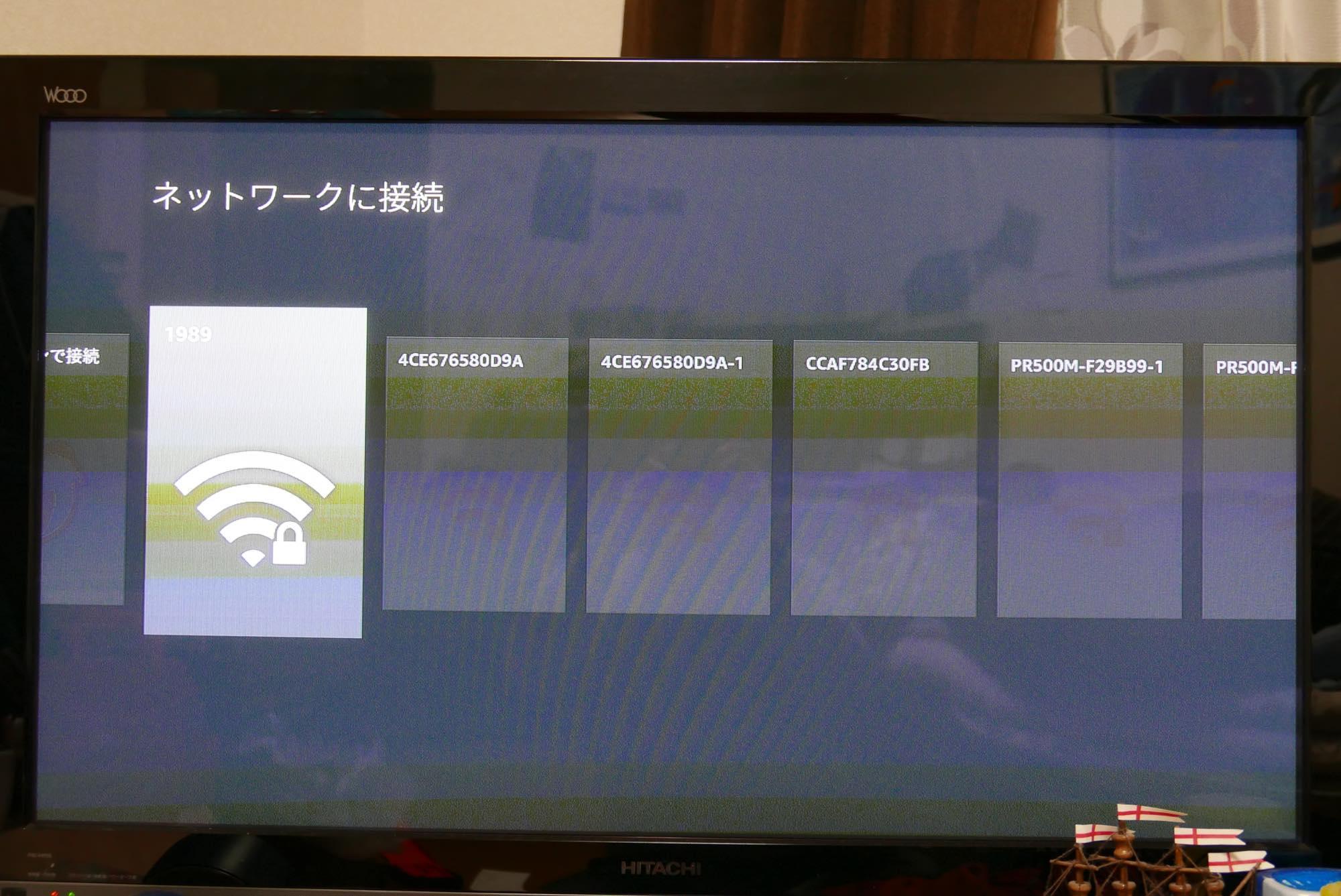 Wifi Fire TV