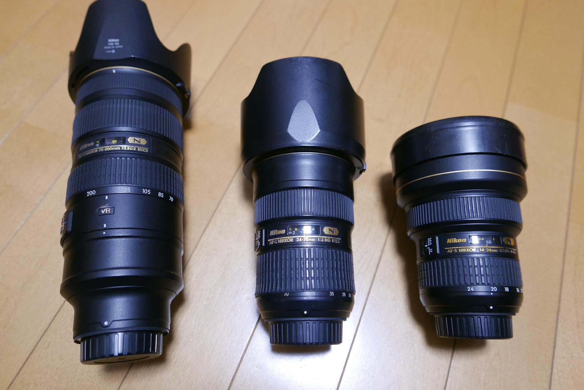 ついにNikonの大三元レンズ揃えました。