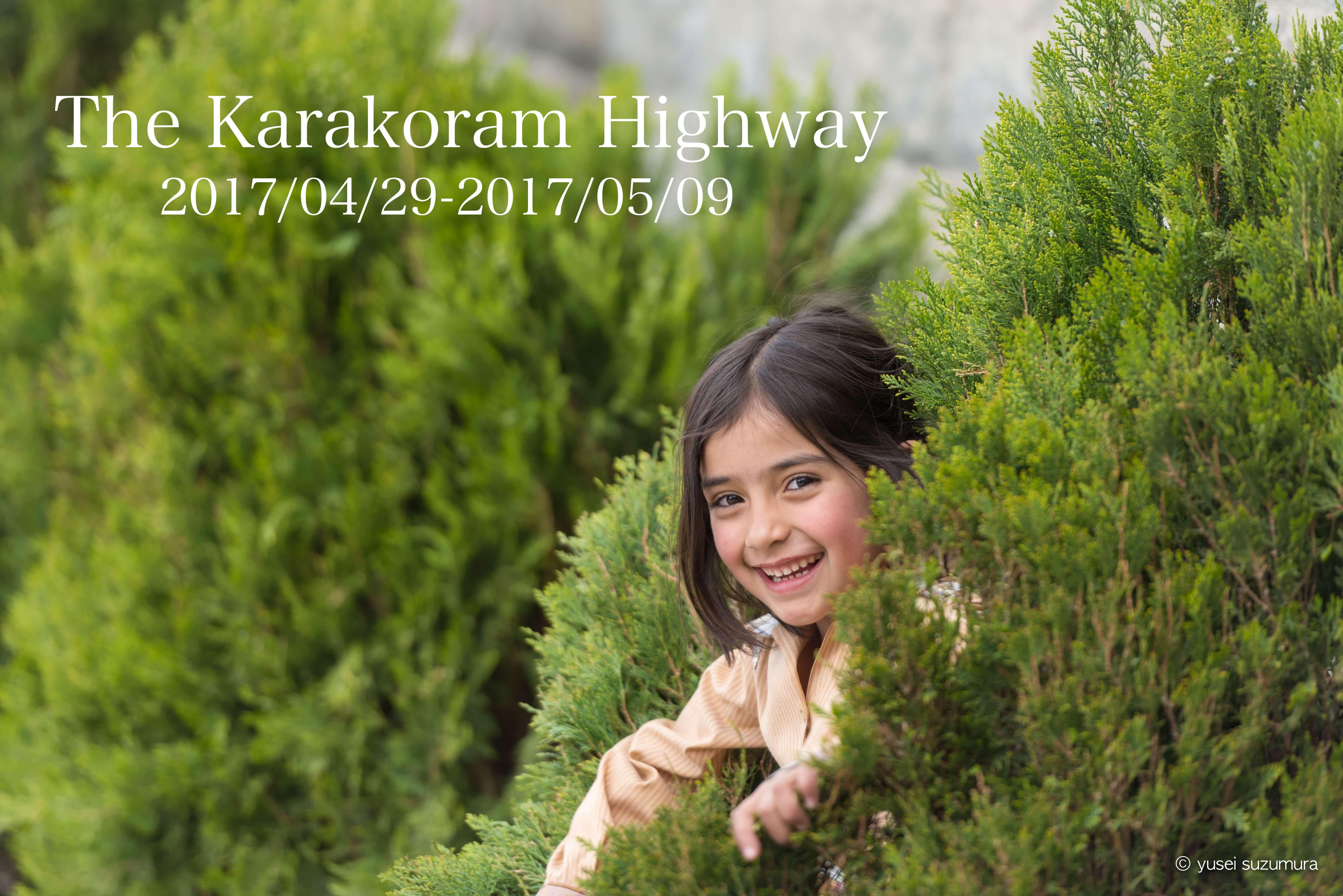 【まとめ】2017年のゴールデンウィーク!カラコルムハイウェイ旅!