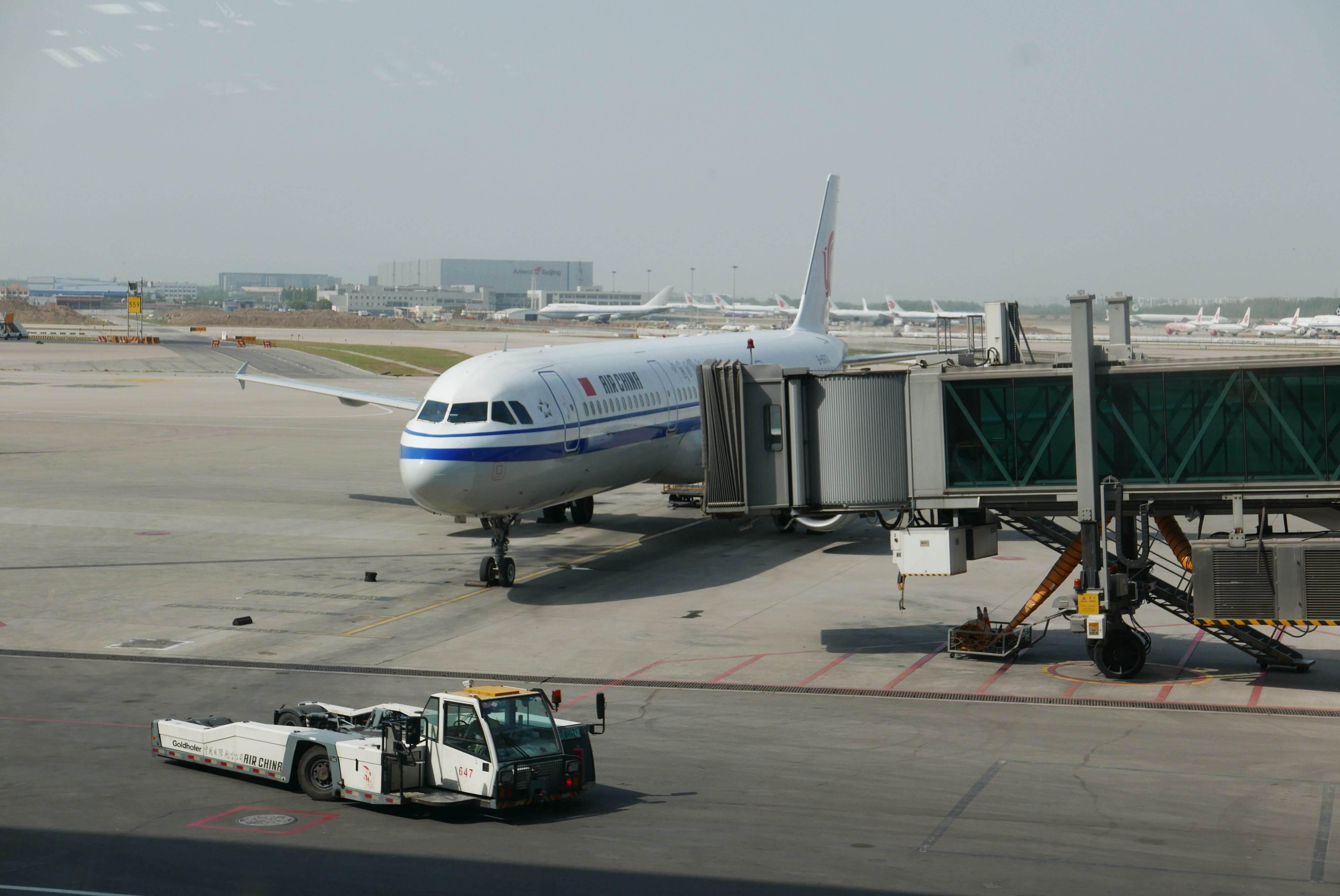 ウルムチから北京経由で帰国!この旅を終えて。