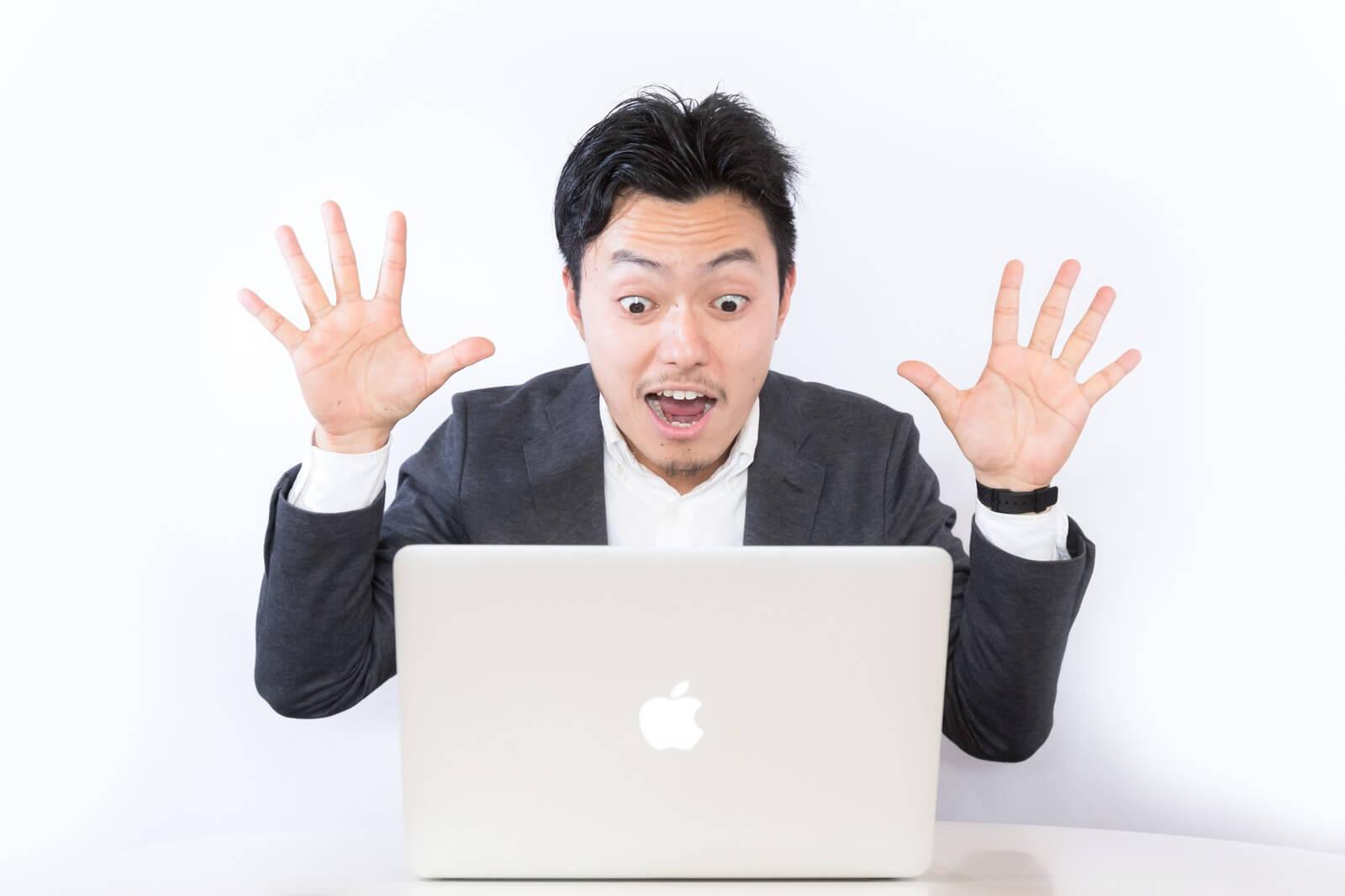 ポイントタウンで大規模入会キャンペーン開始!少しの手間で2000円分のポイントと現金ゲット!
